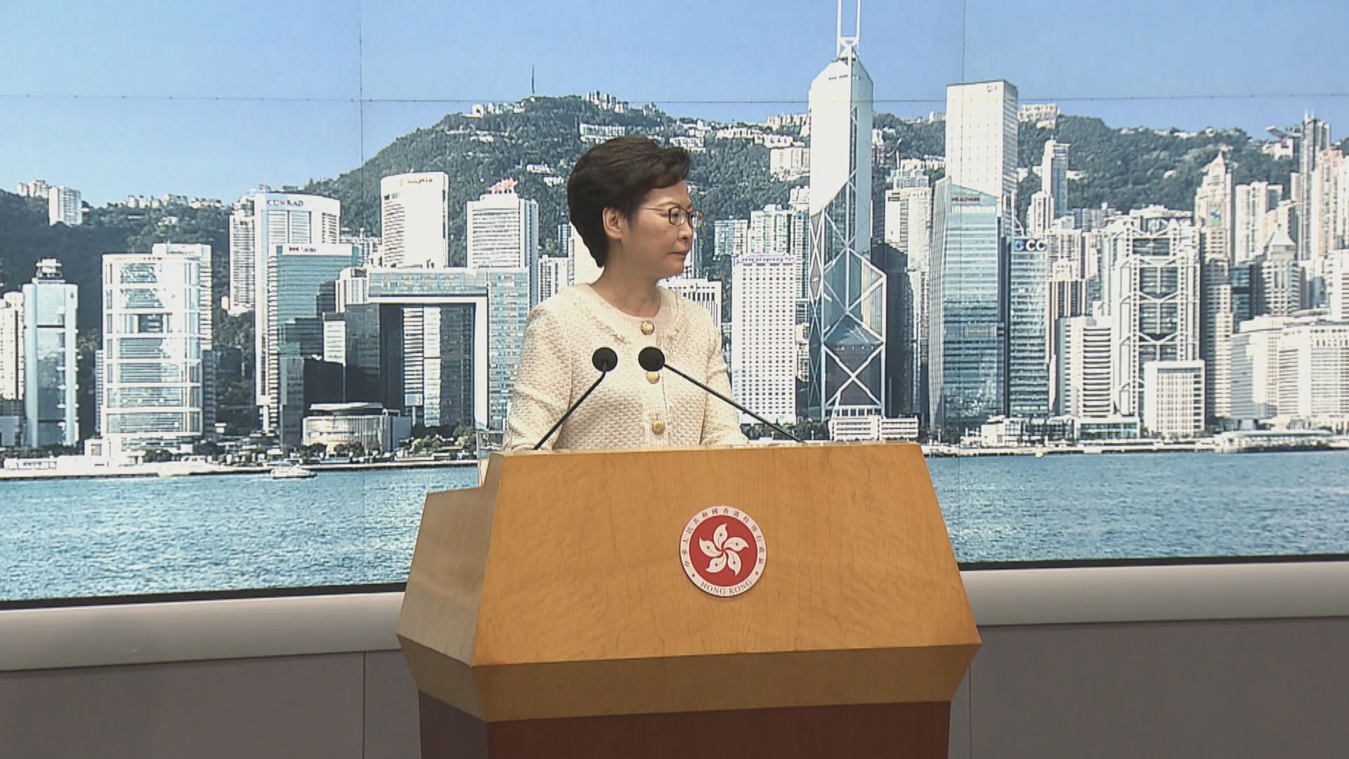 林鄭:外國政府提倡制裁是忌諱中國崛起