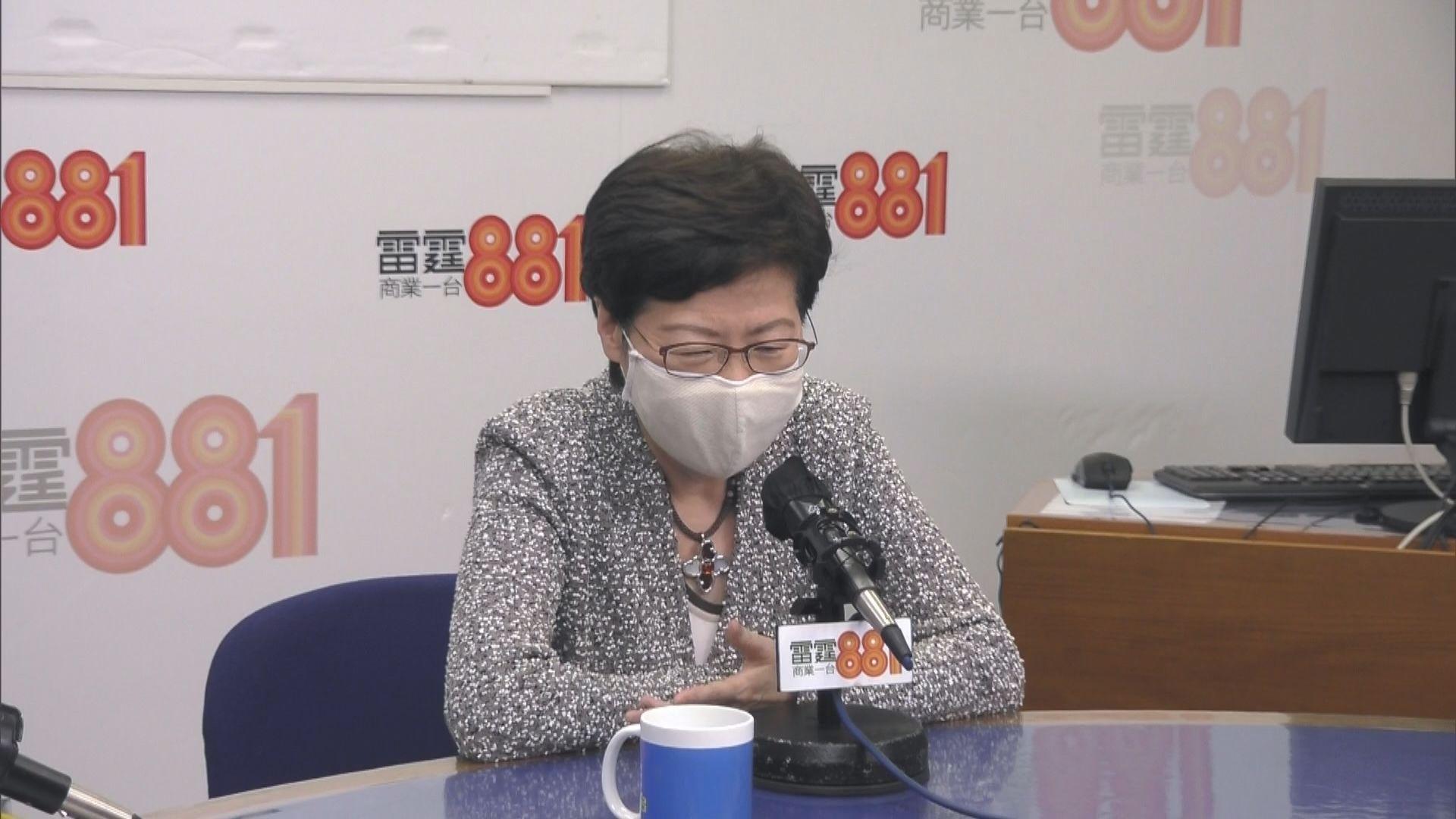 林鄭:李家超集中處理維護國家安全工作