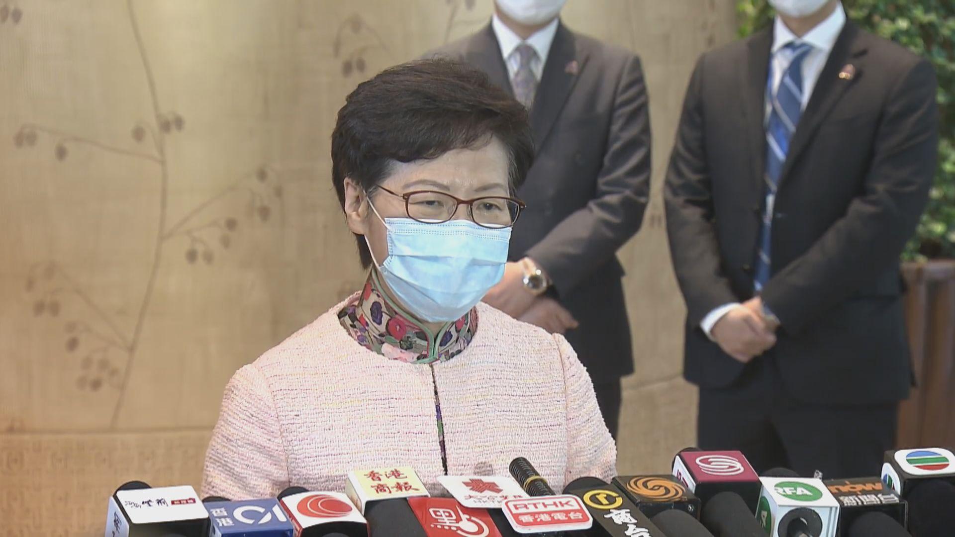 林鄭月娥︰不能對危害國家安全風險視而不見