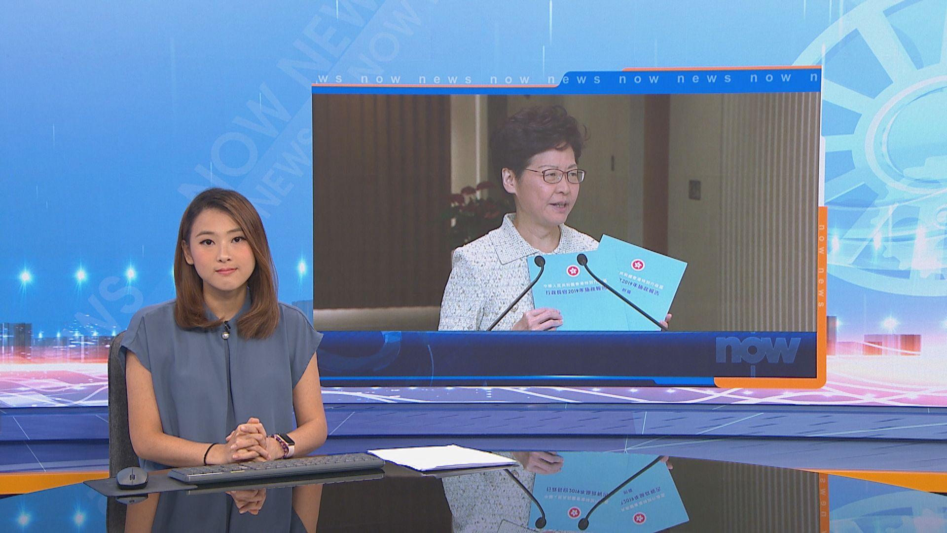 林鄭︰有決心並盡力入立法會宣讀施政報告