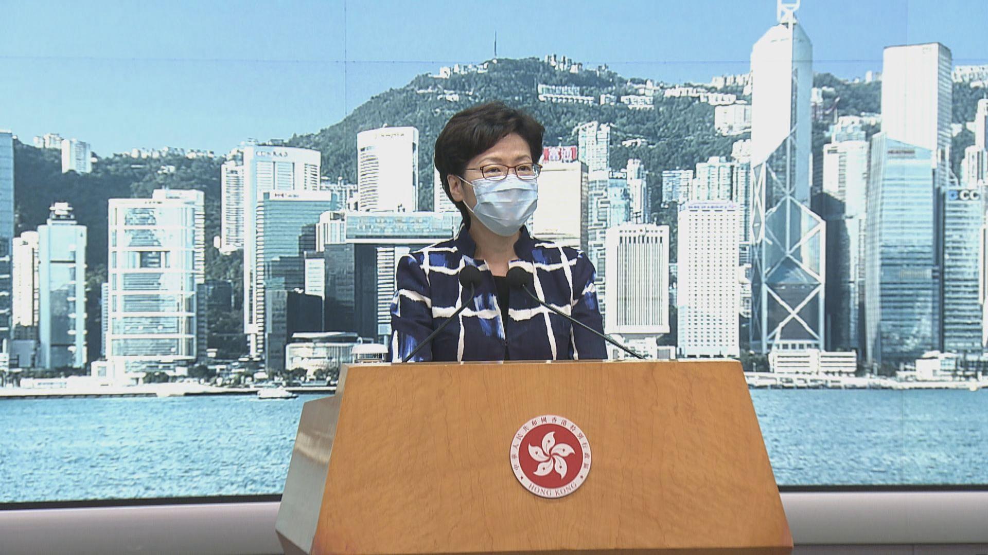 林鄭:公共財政嚴峻 施政報告不會有大額開支措施