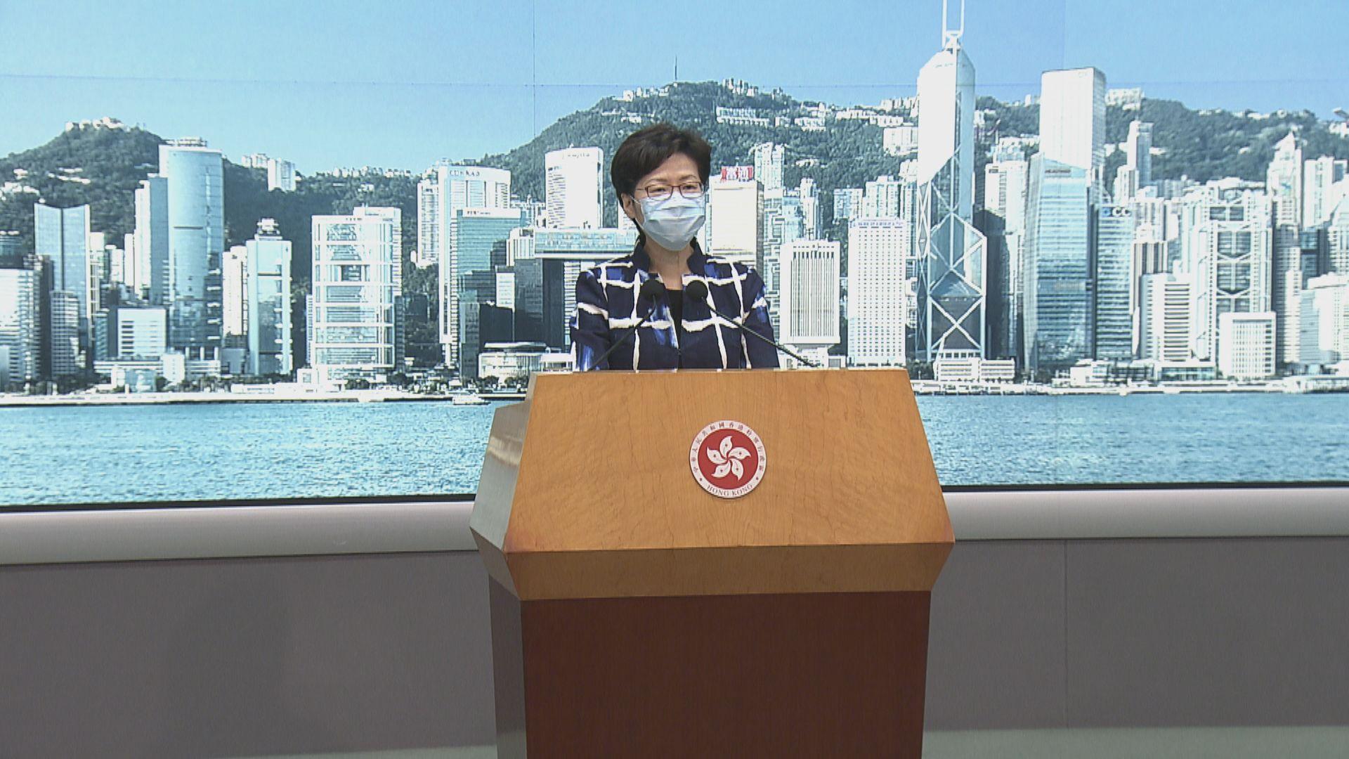 林鄭月娥:會持謙卑的心服務香港