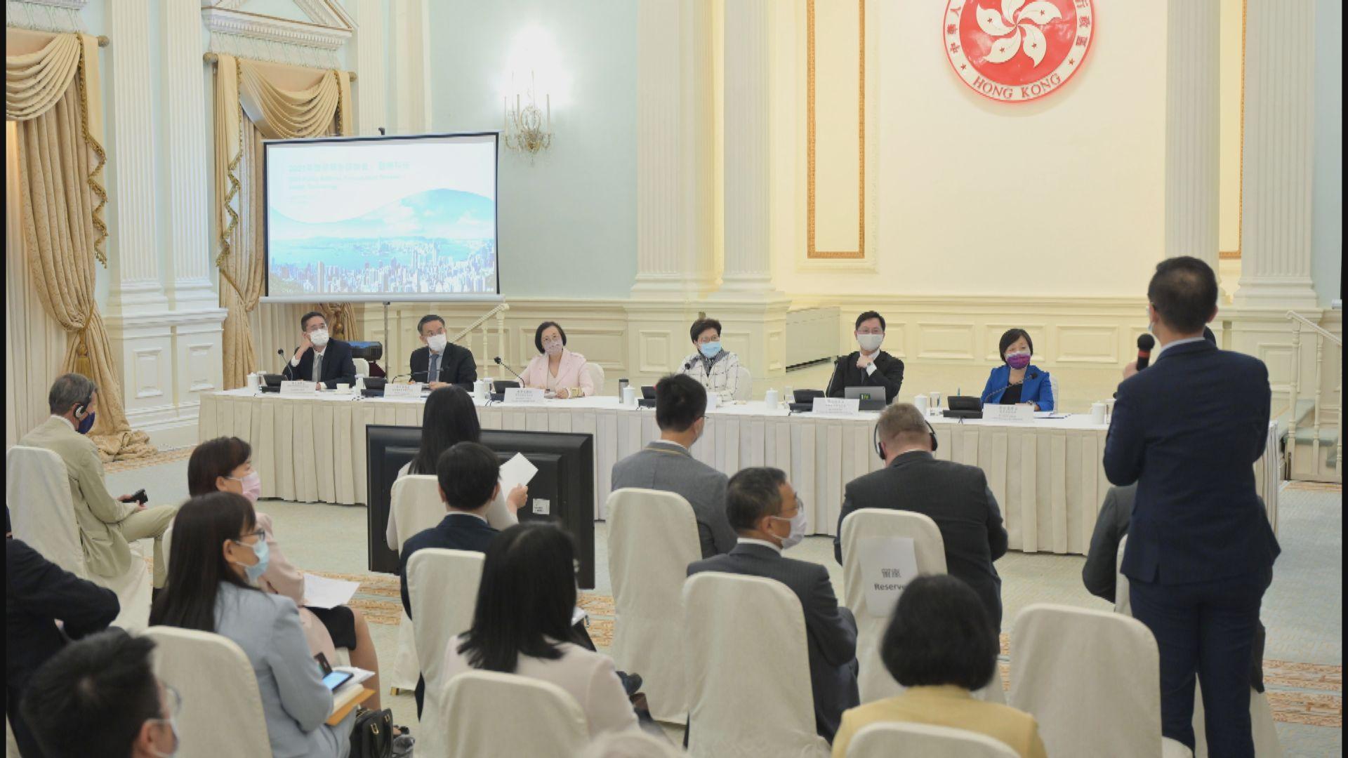 林鄭月娥就施政報告舉行首場諮詢會