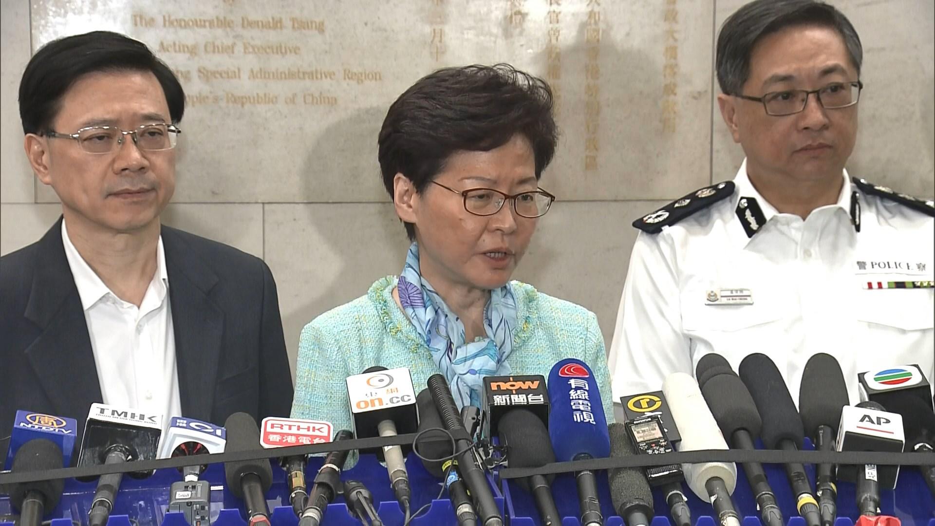 林鄭月娥:對違法行為必定追究到底
