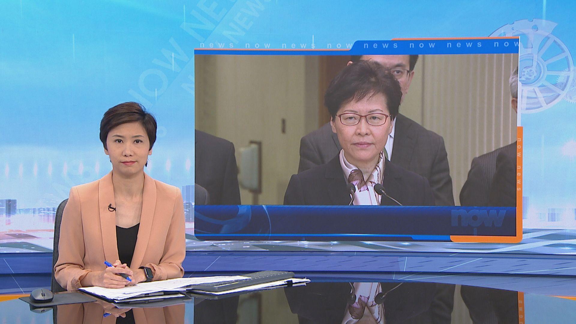 林鄭:部分極端分子揚言搞革命光復香港令事件變質