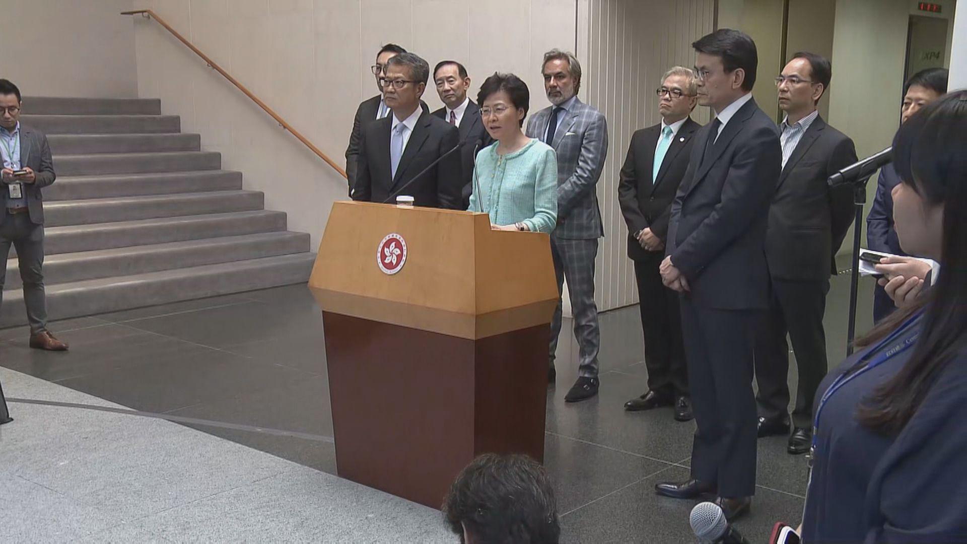 林鄭:不認同成立獨立調查委員會
