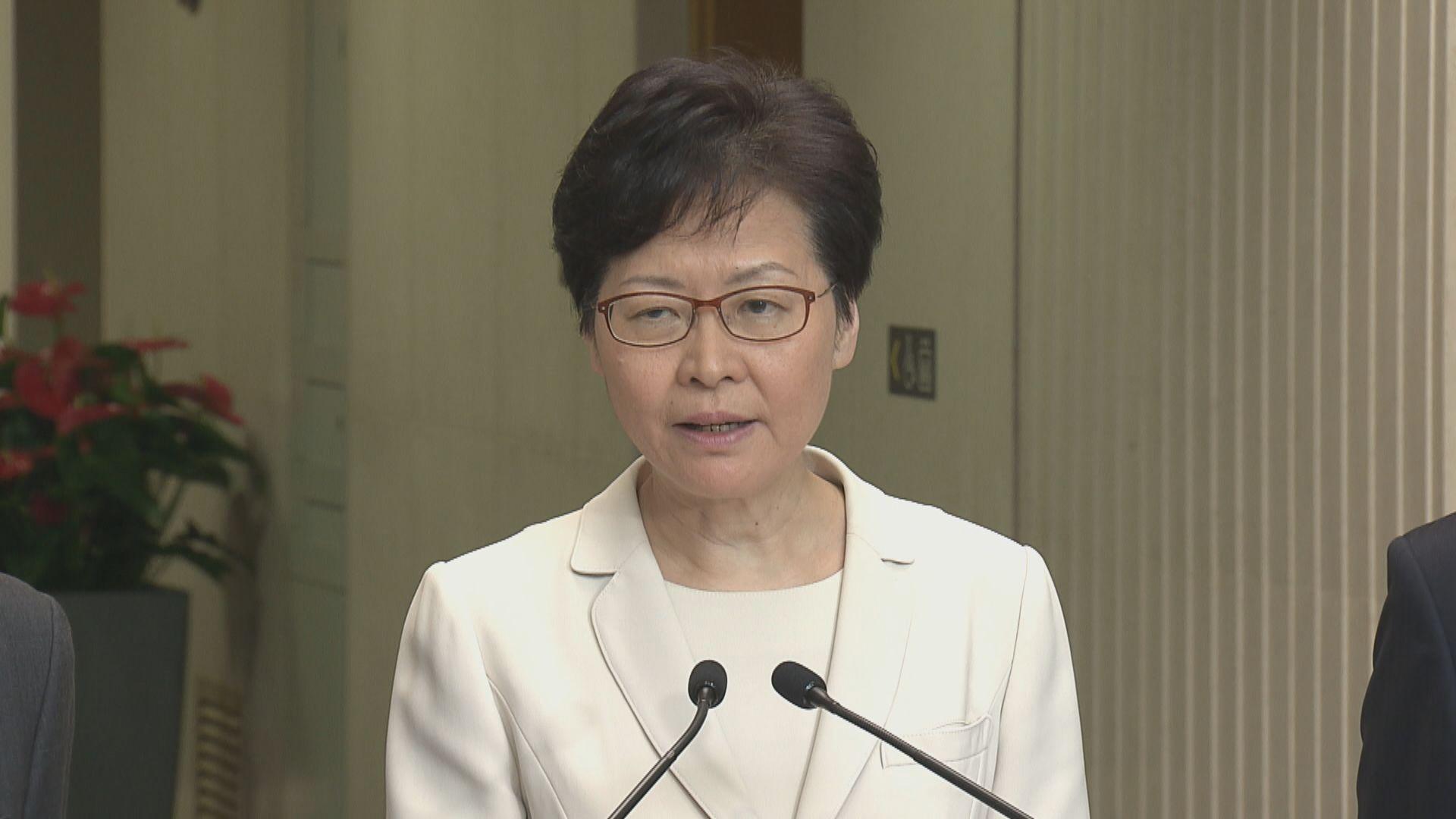 林鄭:釋放被捕人士訴求違法治精神