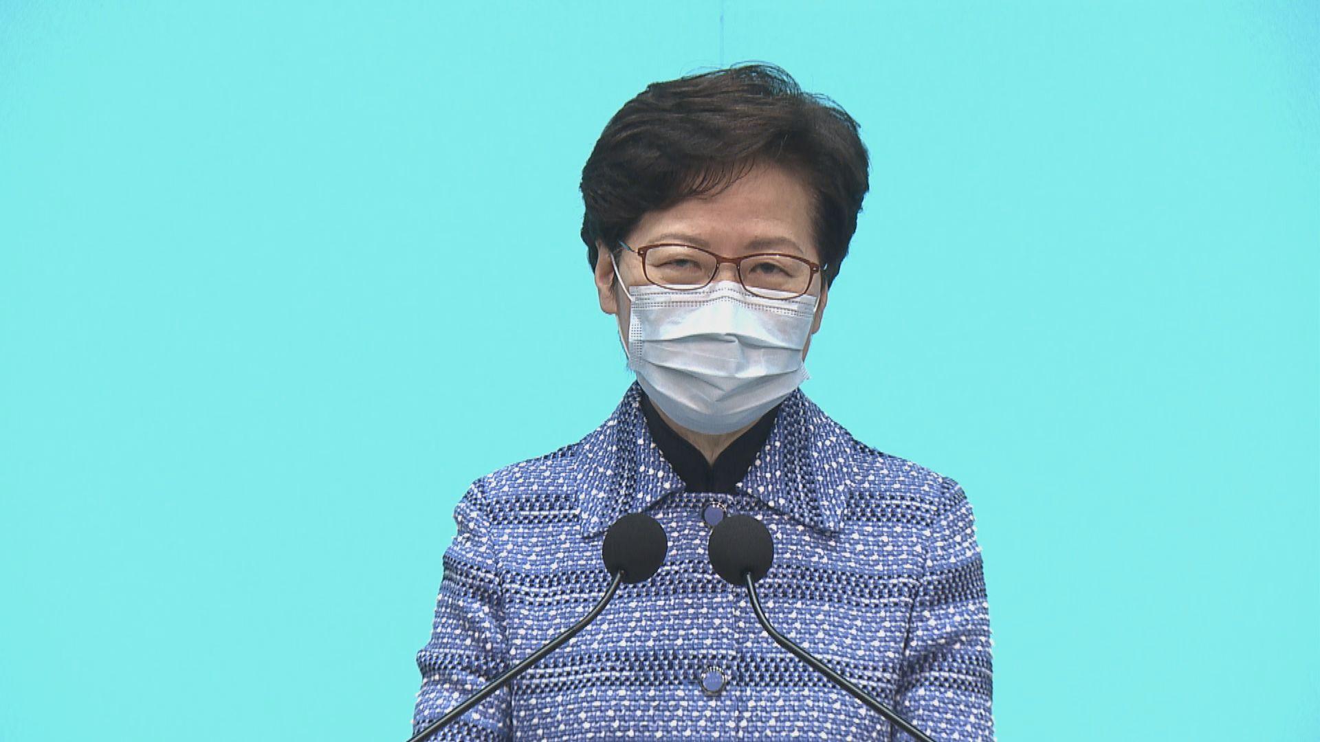 林鄭月娥稱疫情下換人是要向前看 強調用人唯才