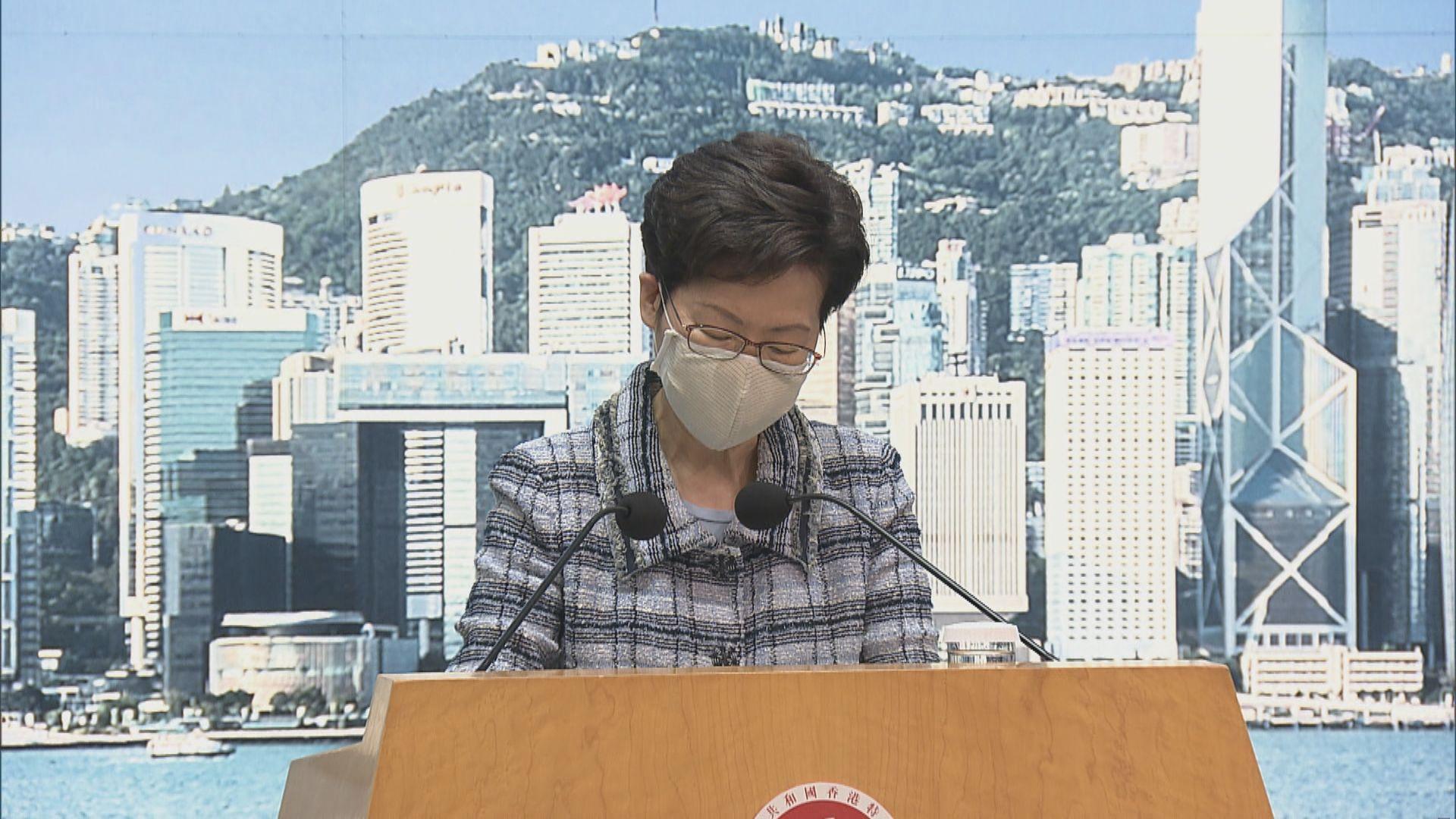 林鄭:施政報告需跟中央磋商不代表要批准才公布