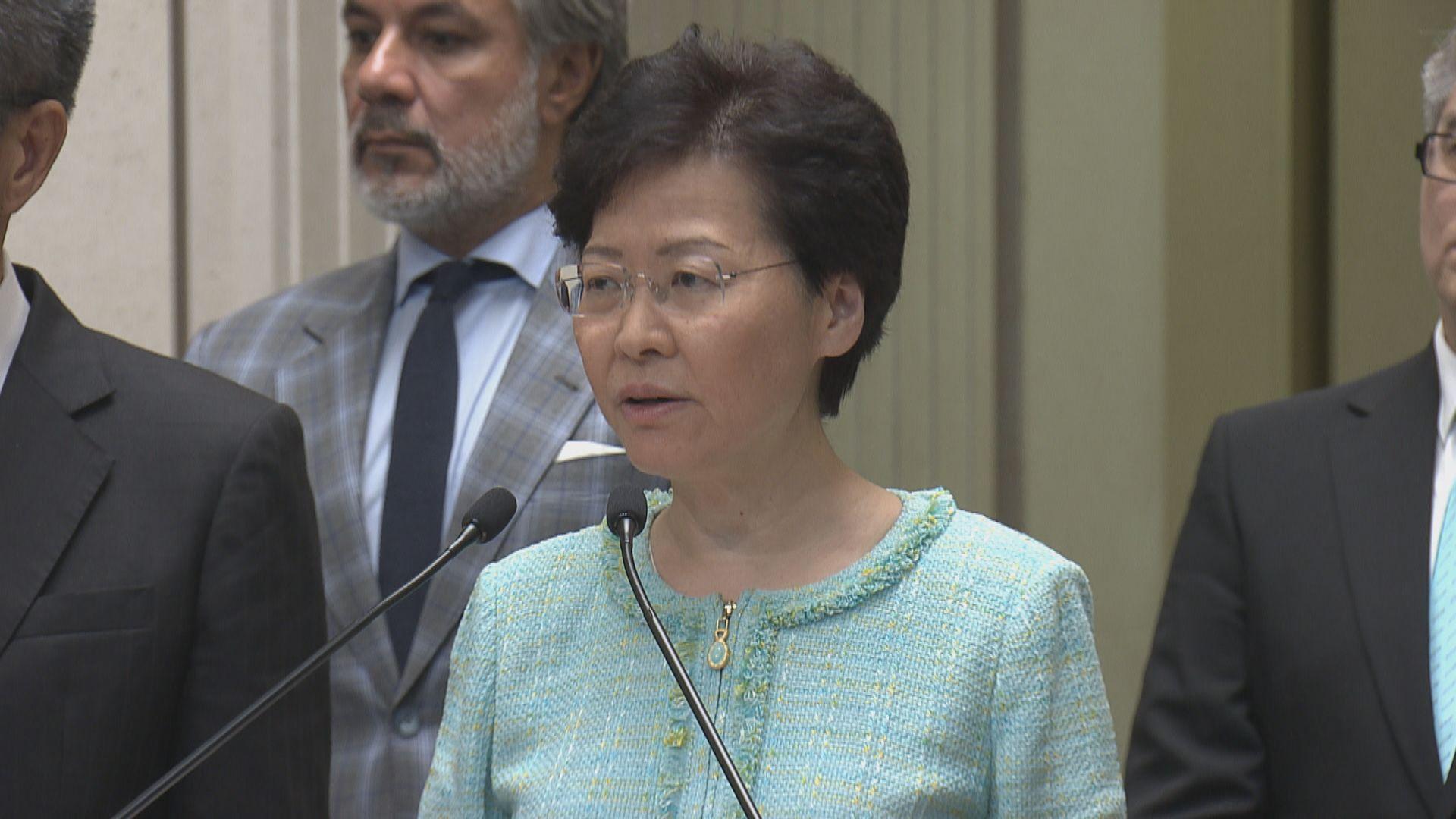 林鄭呼籲和平示威者放下分歧