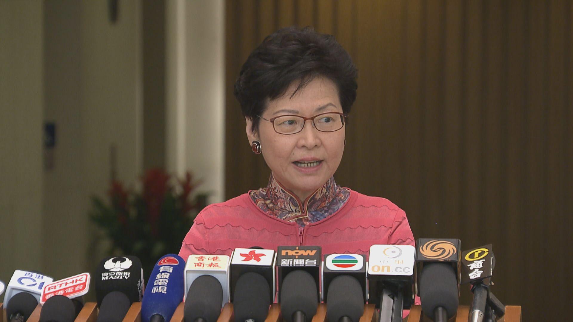 林鄭:港獨示威者進入政總被阻是理所當然