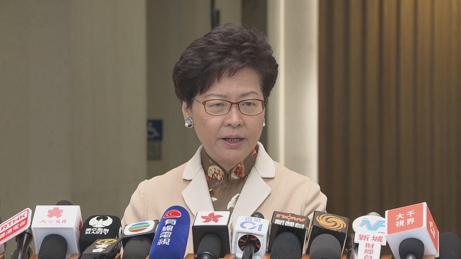 林鄭:中央日內公布粵港澳大灣區規劃綱要