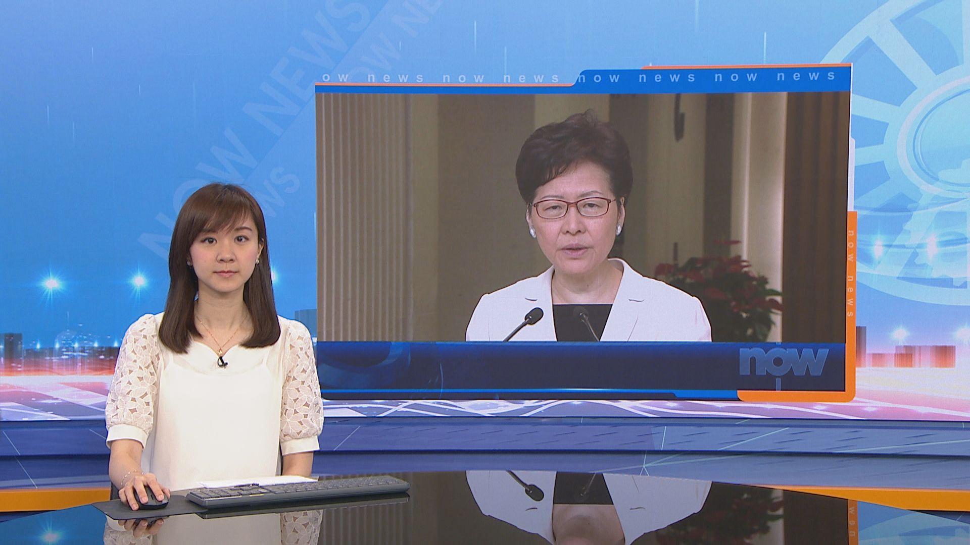 林鄭︰警隊已在困難情況相對和平地處理衝突