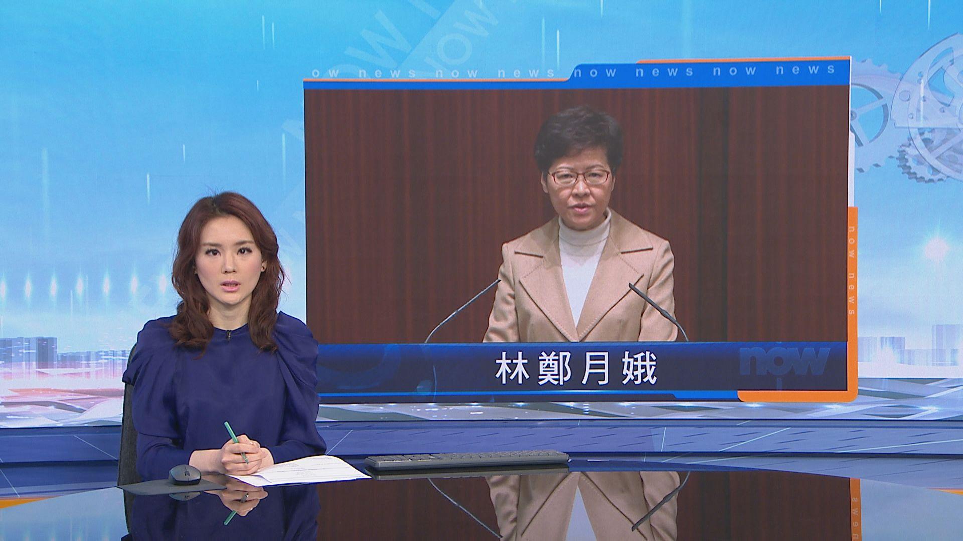 林鄭:不接受有人形容反修例風波中有警暴問題