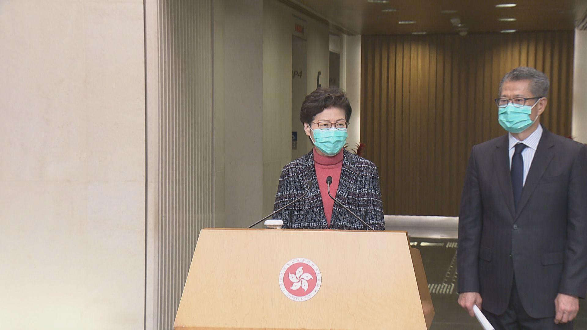 林鄭︰獨立檢討委員會短期內不會公布