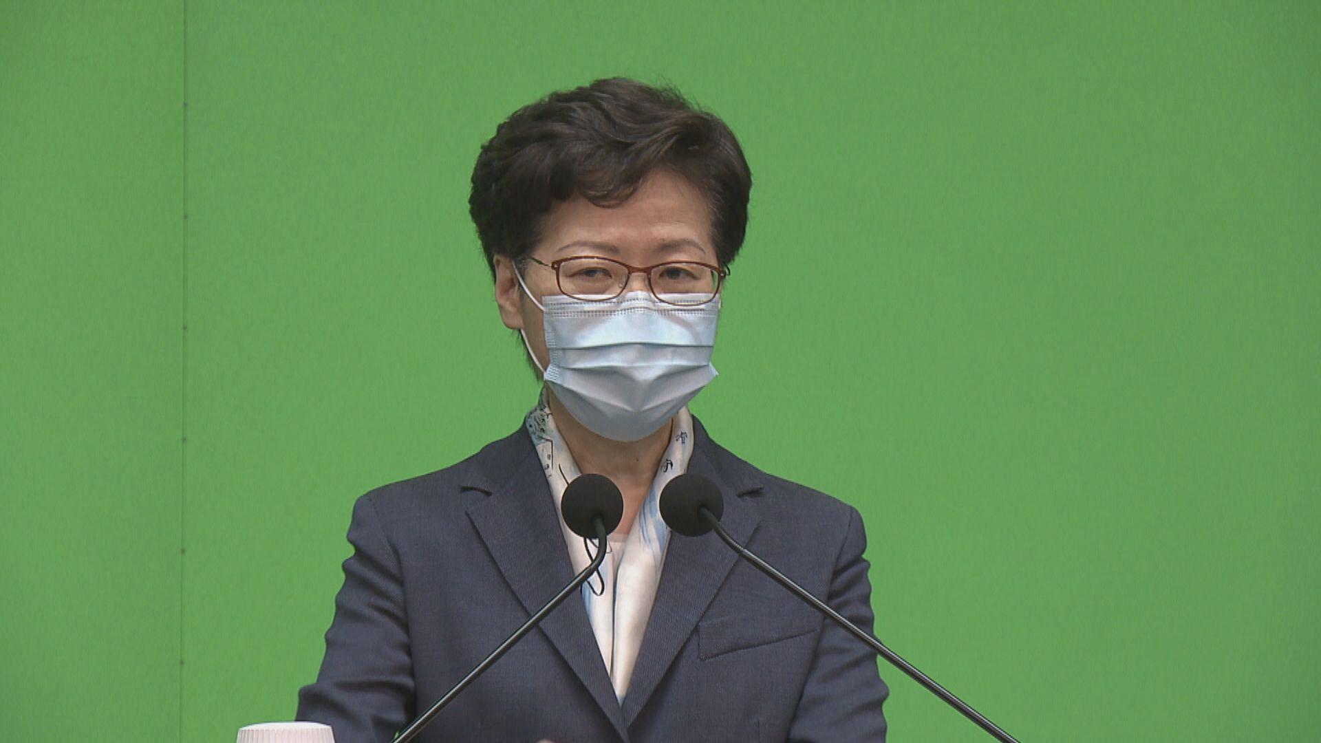 林鄭月娥:依法依規處理警隊高層懷疑僭建