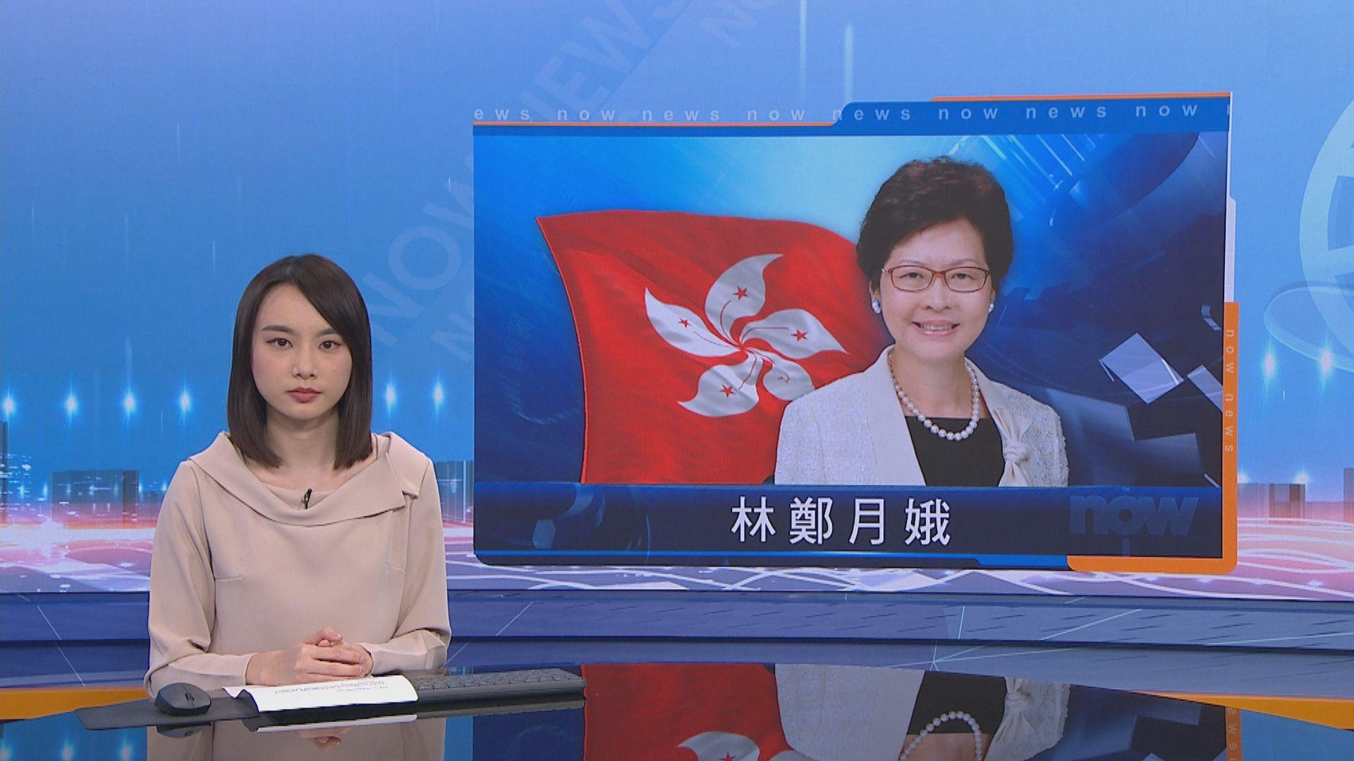 林鄭:冀警方和新聞界開心見誠討論採訪示威問題
