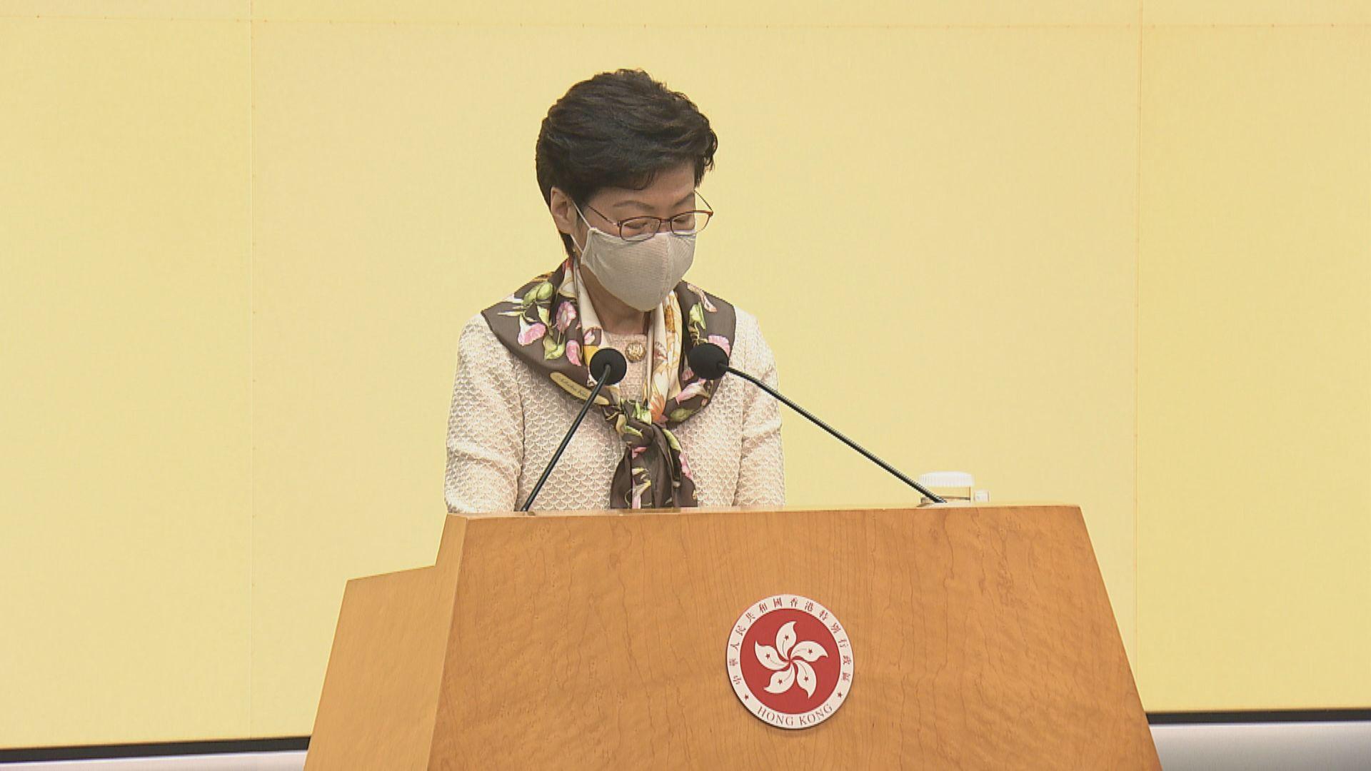 林鄭拒評民陣被指涉違社團條例 指言論集會自由有限制