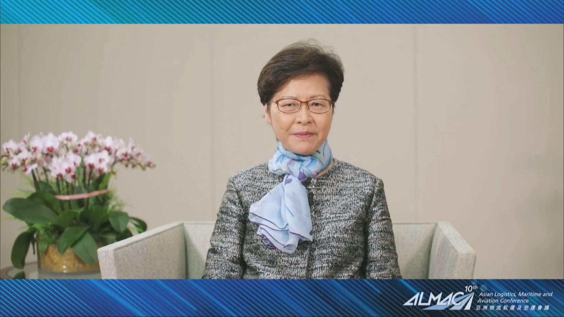 林鄭:施政報告有措施協助物流業