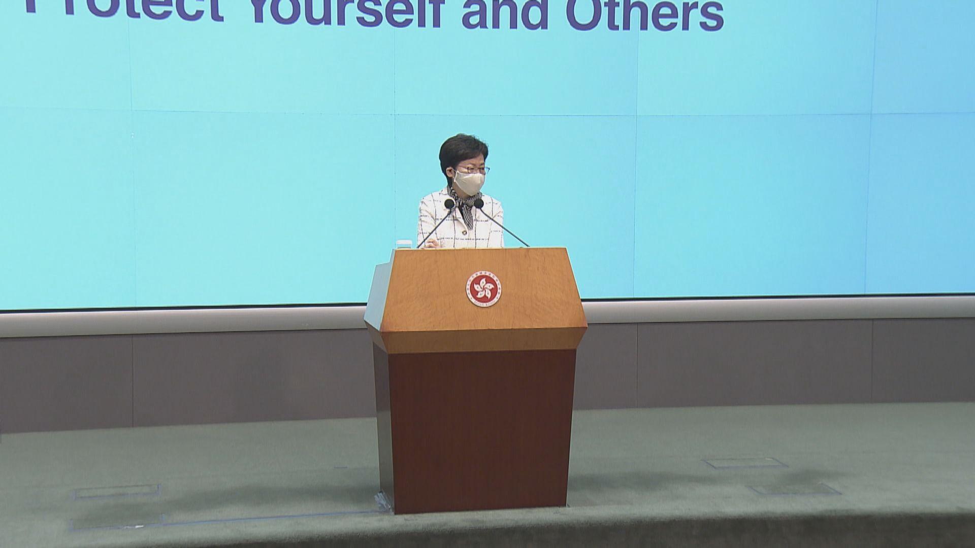 林鄭月娥:香港非三權分立 需透過特首向中央負責