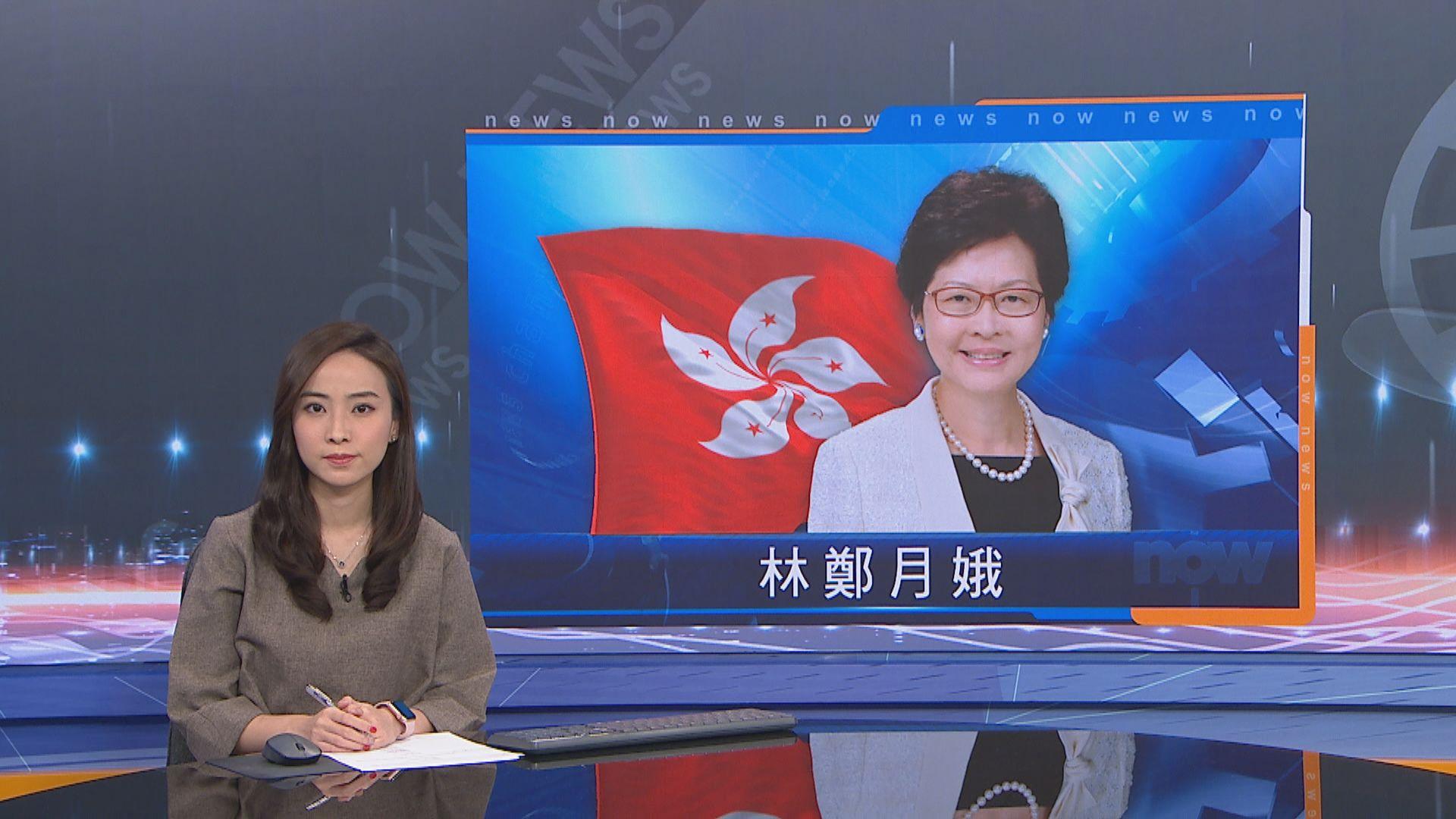 林鄭指有薪產假能否增四周取決於非建制派議員