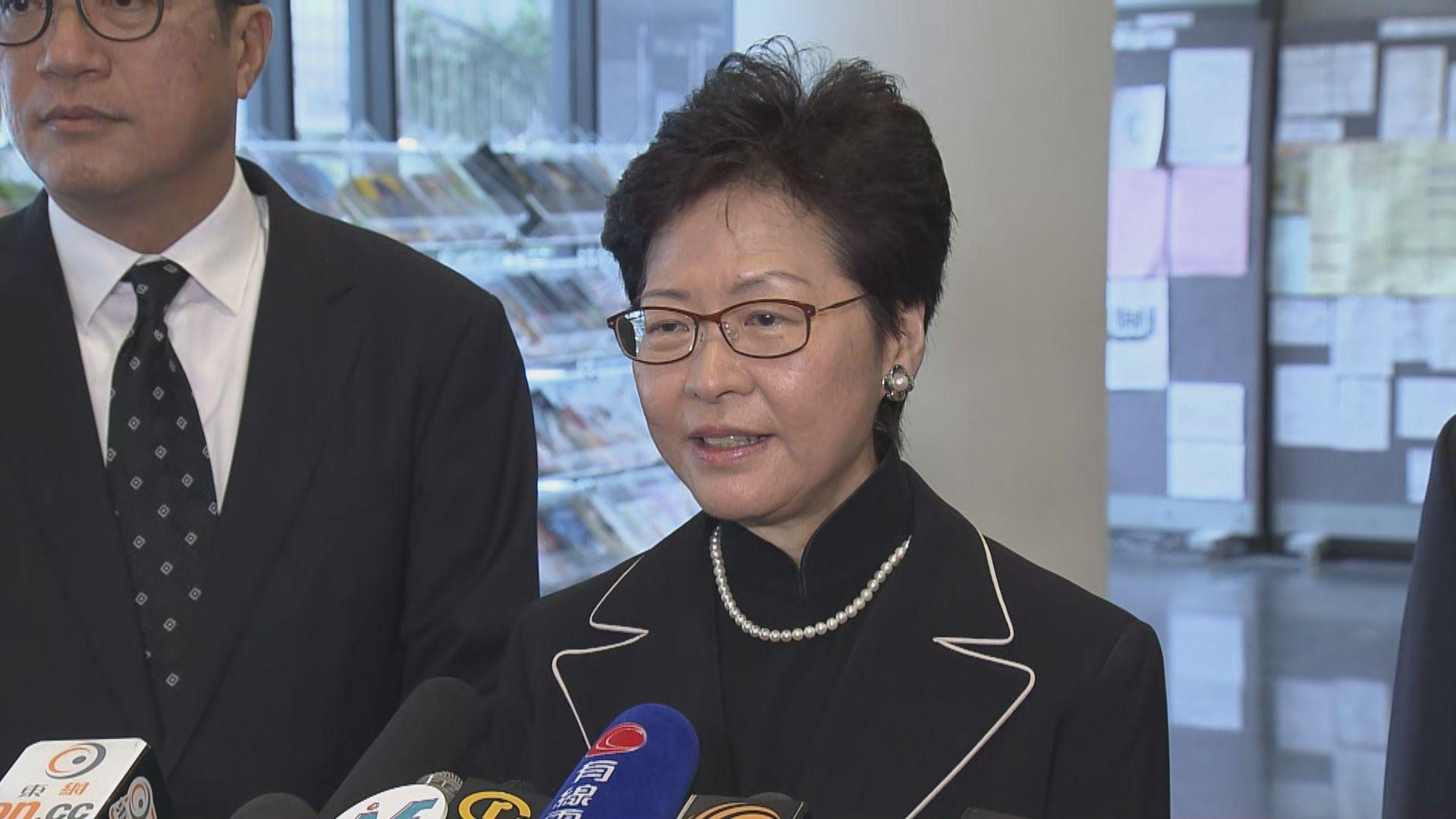 林鄭月娥:政府賣地底價非常貼巿