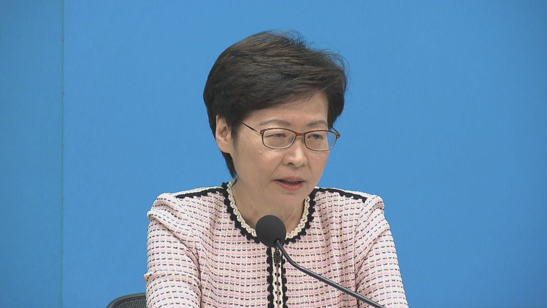 林鄭:教協以政治立場凌駕教育專業 政府必須採取行動