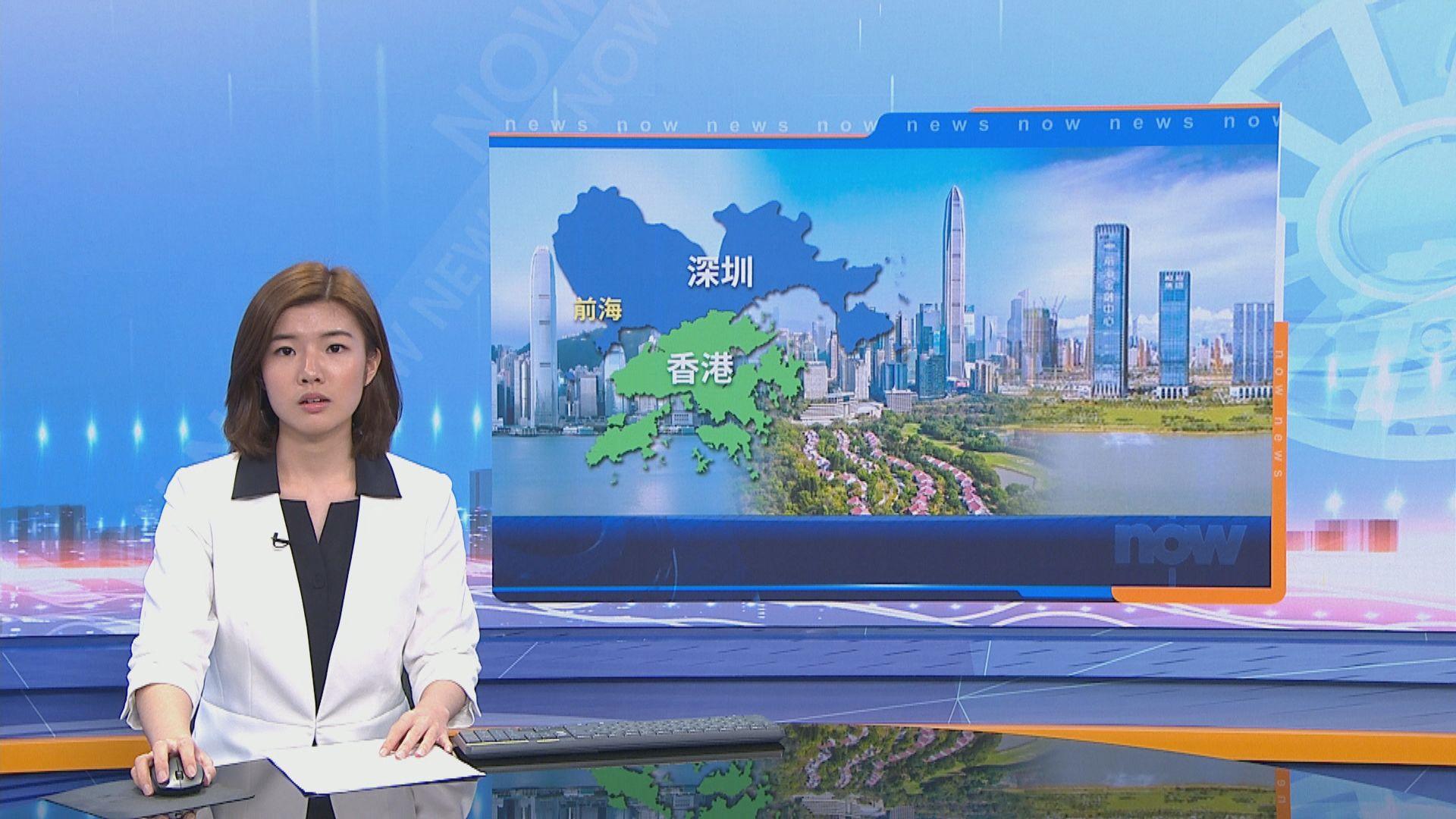 林鄭月娥:前海合作區為香港帶來更大腹地發展