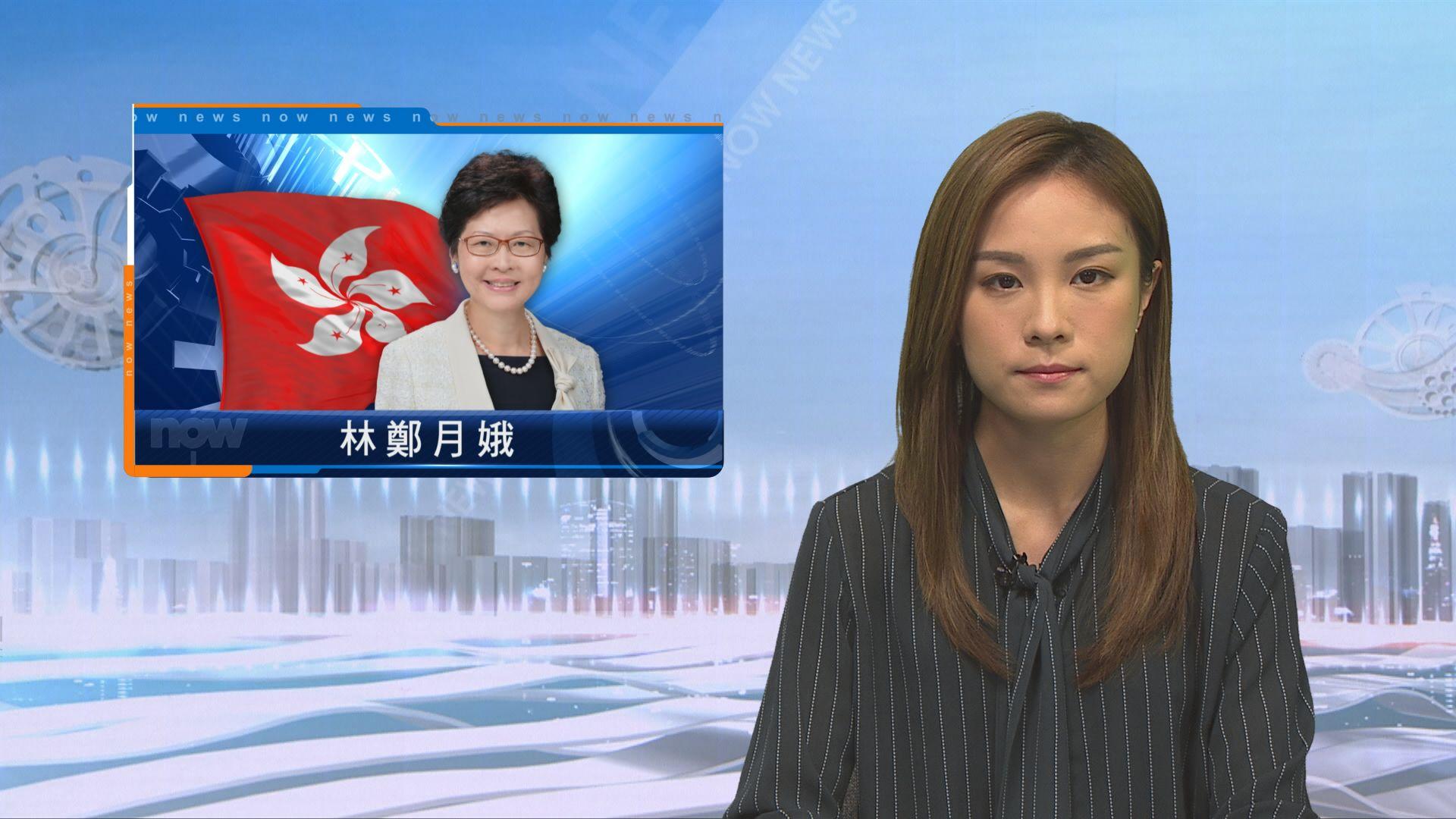 林鄭:將為違反家居檢疫設舉報熱線