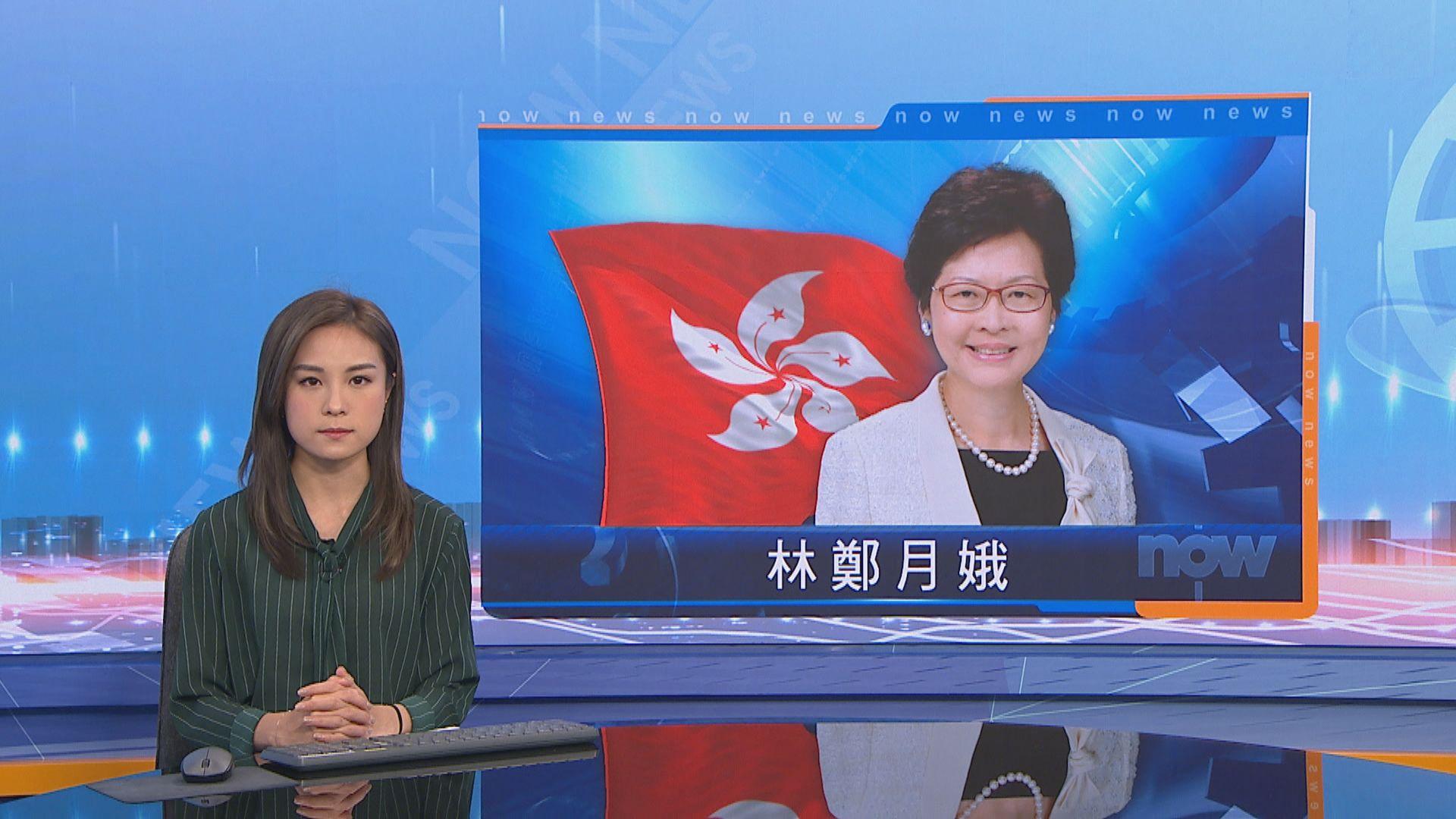 林鄭:跨境婚姻仍處高水平 不認同改動單程證政策
