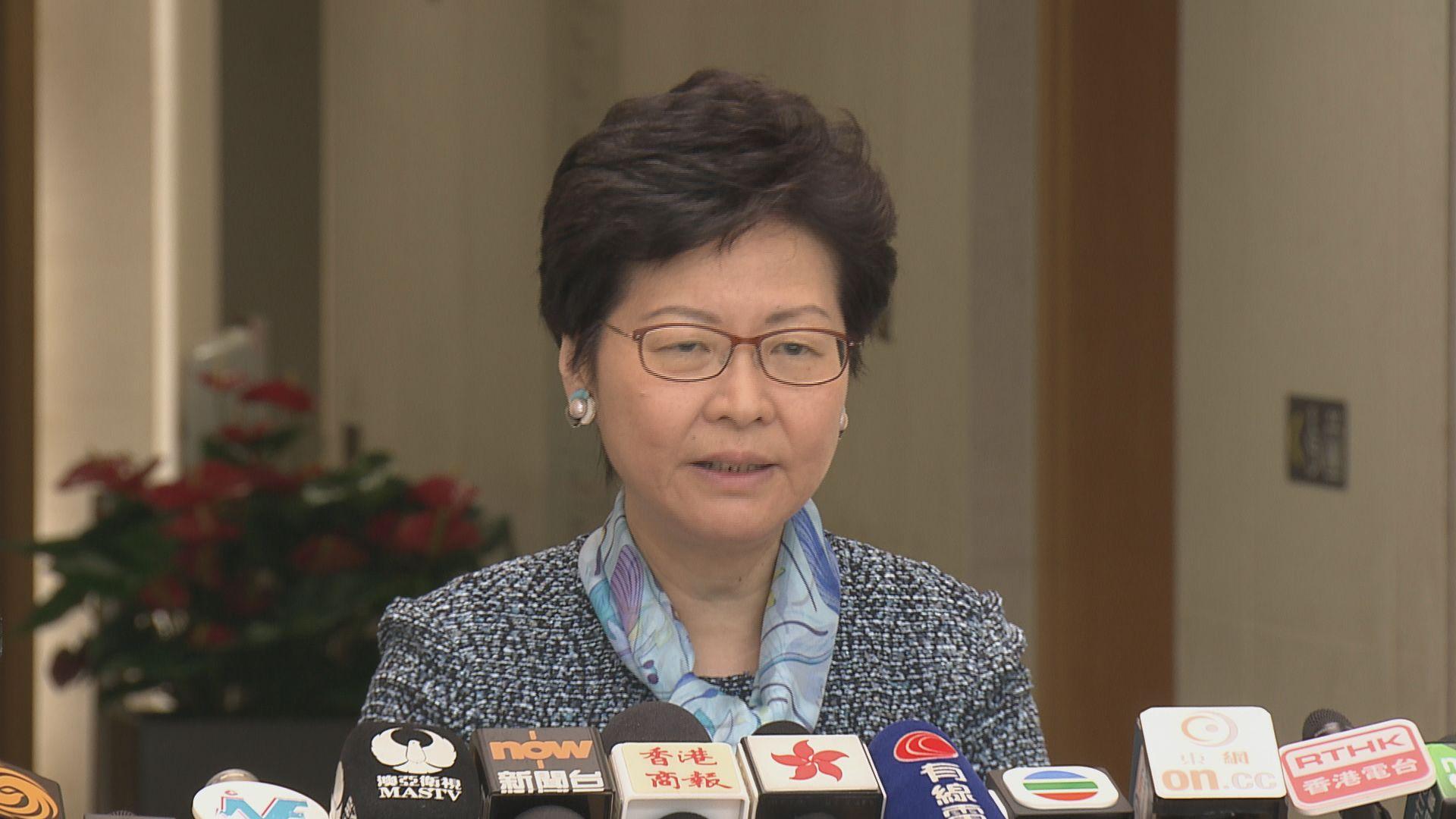 林鄭:與內地溝通高鐵開通事宜已近尾聲