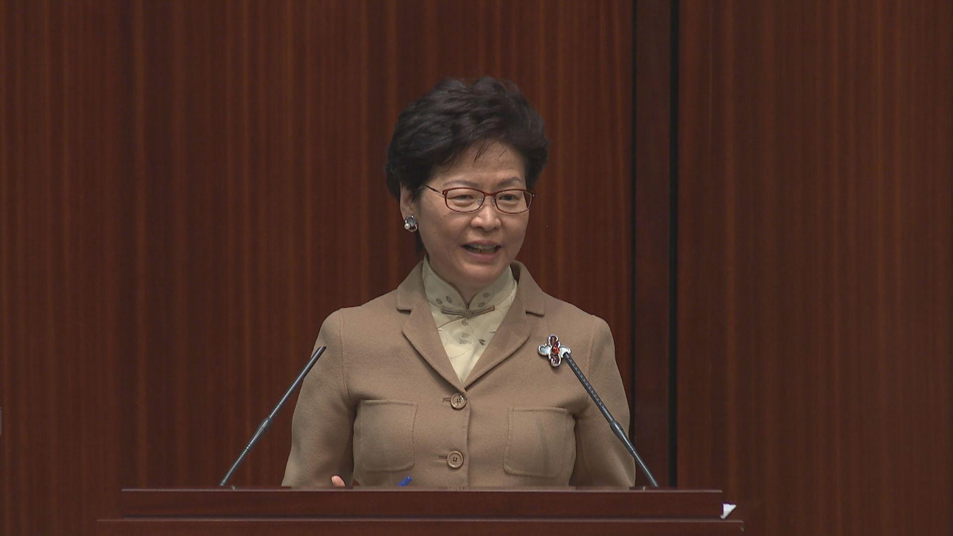 林鄭:可撤回修改差餉寬減機制建議