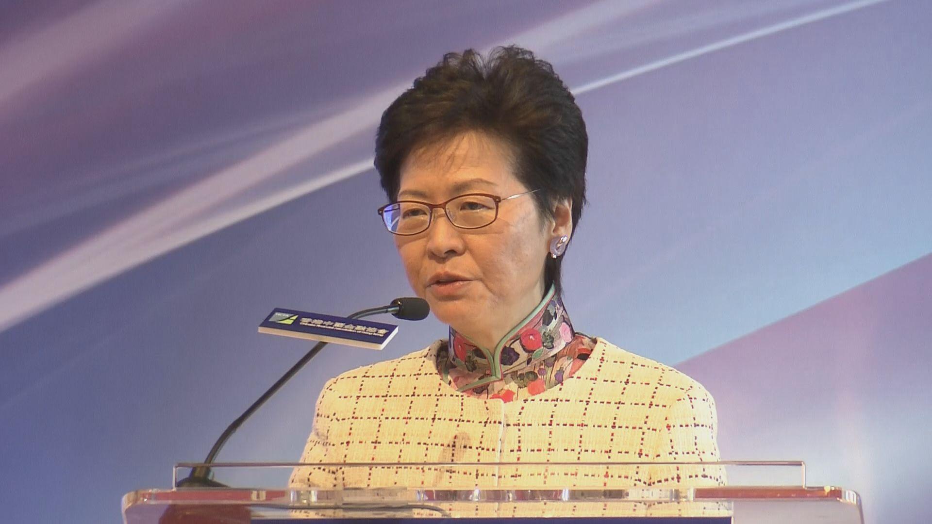 林鄭:積極研究香港電子錢包在大灣區內使用