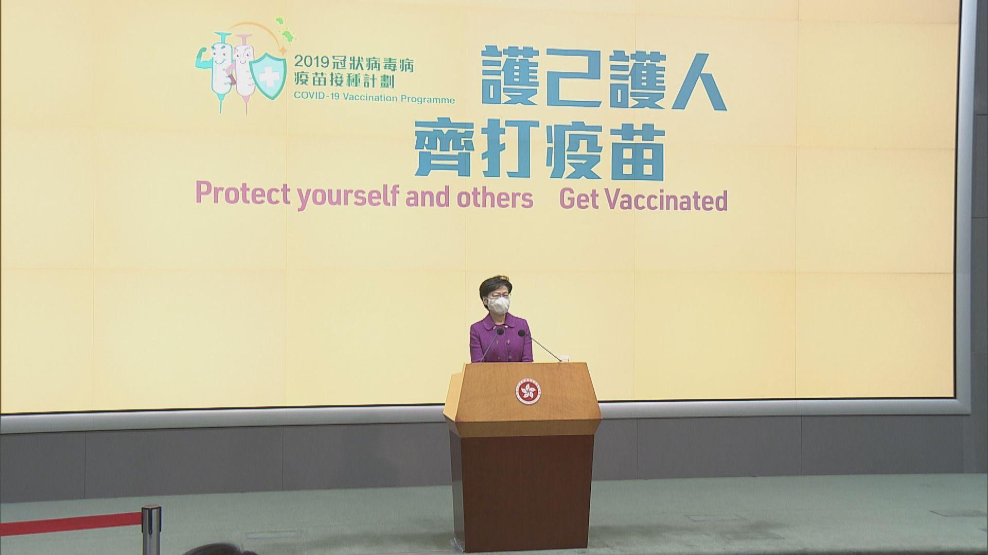 林鄭:韋彥德言論屬態度展示 香港司法制度仍穩固