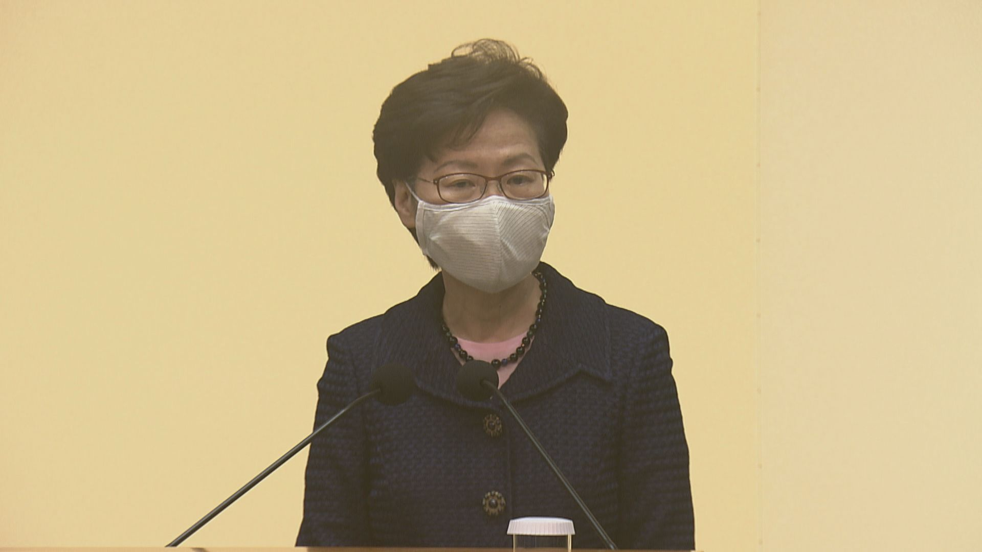 林鄭:查冊安排應平衡私隱 記者不應有特權