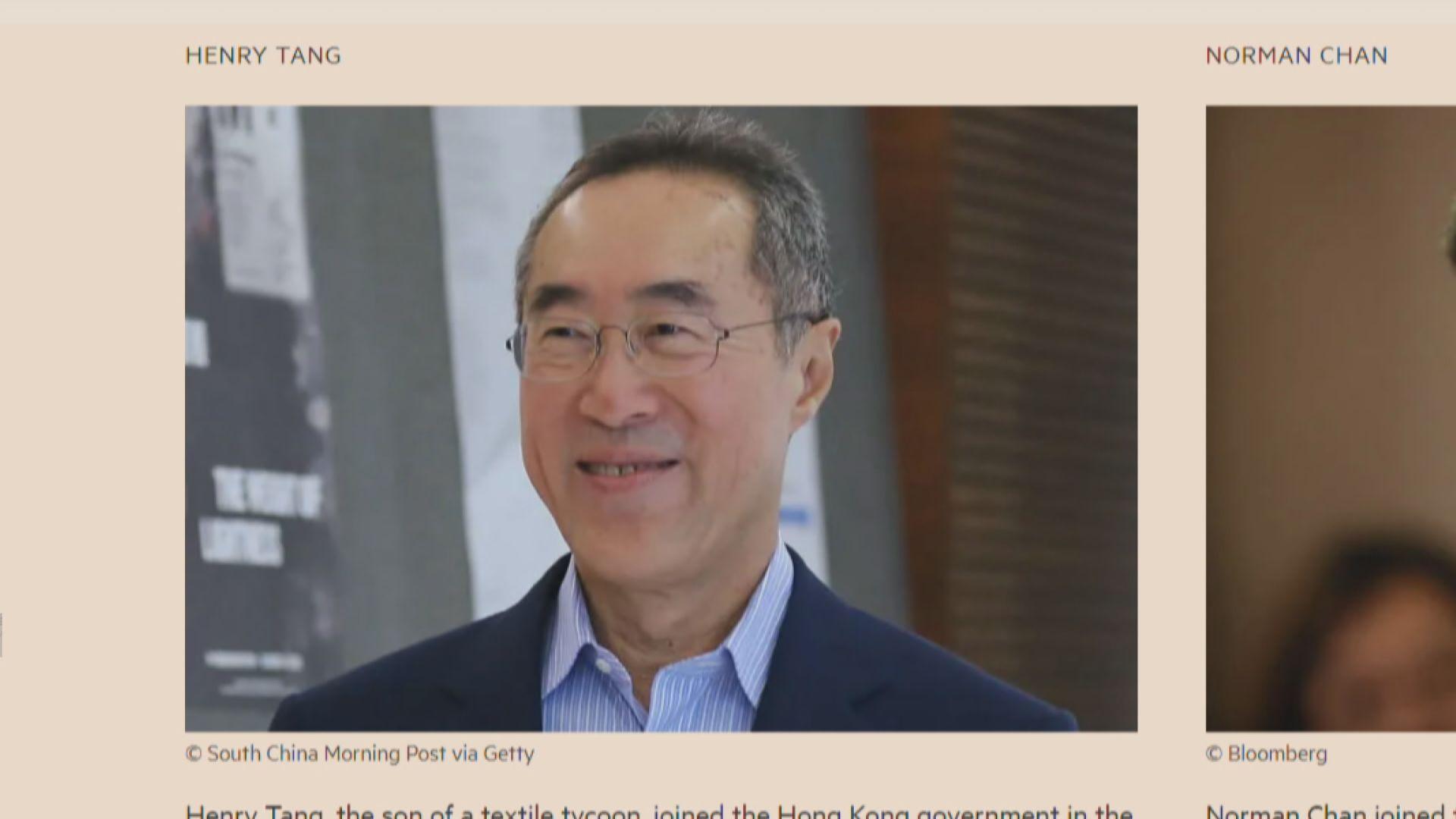 唐英年:支持林鄭 不評論臨時行政長官揣測