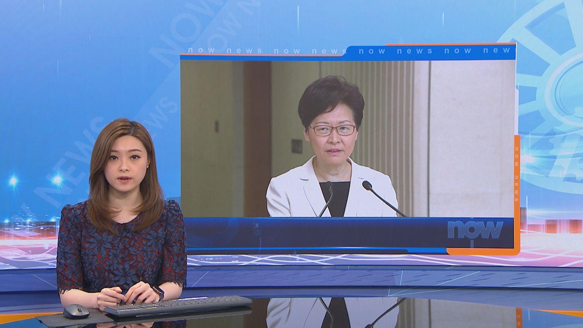林鄭月娥:並非無回應五大訴求而是無答應