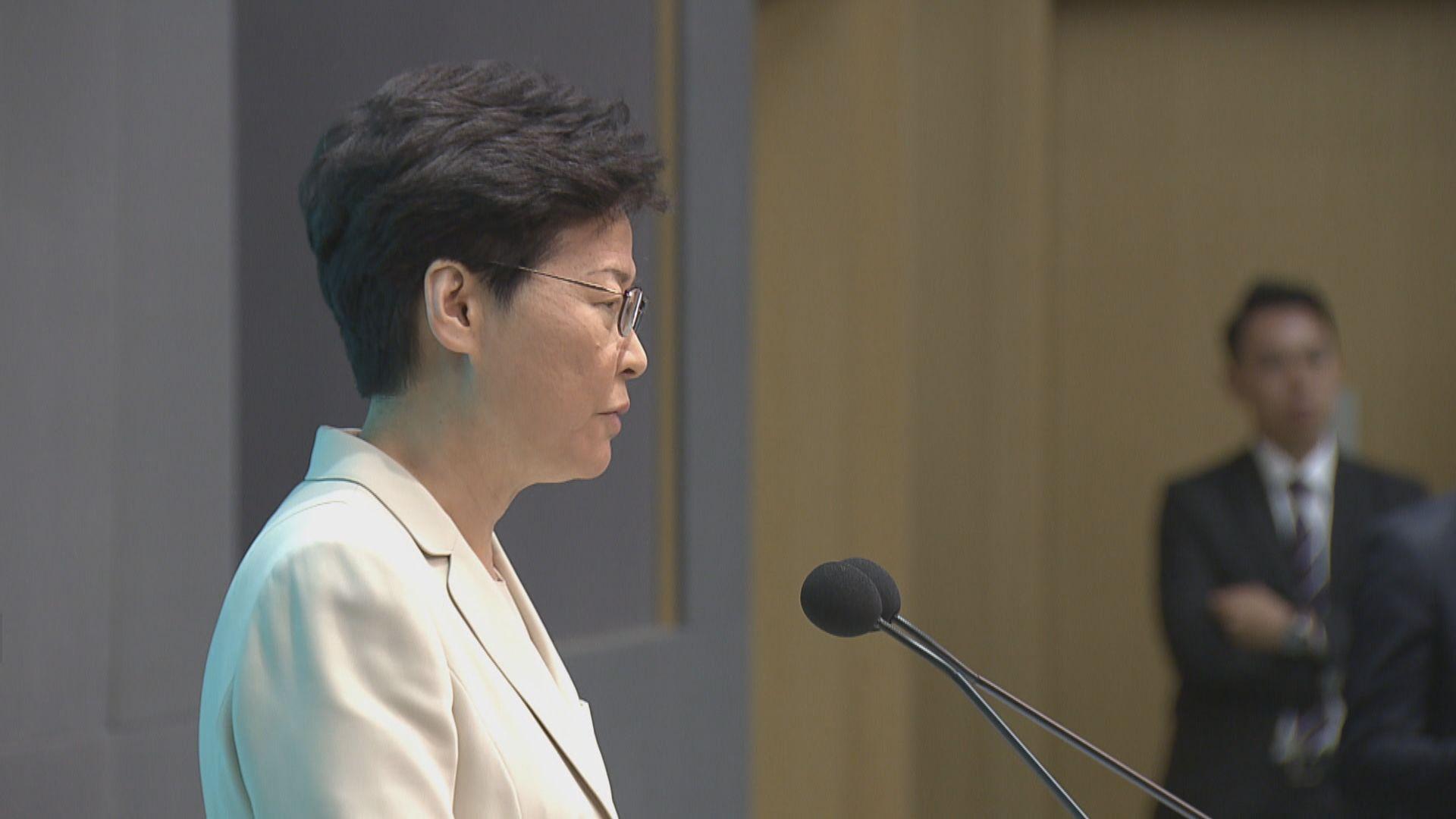 林鄭:無講過參與612的學生是暴徒