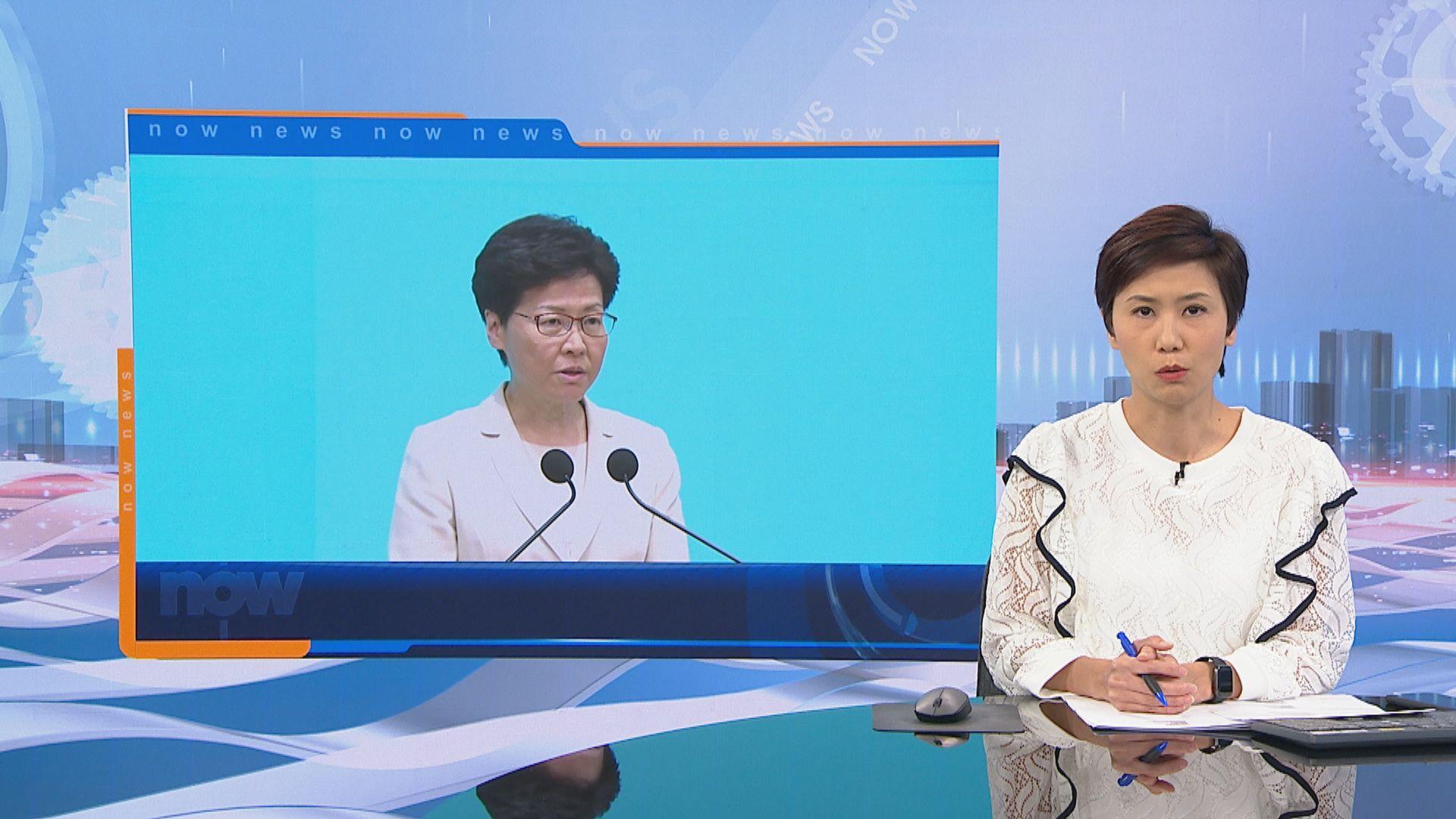 林鄭避用「撤回」字眼 強調修例工作已停止