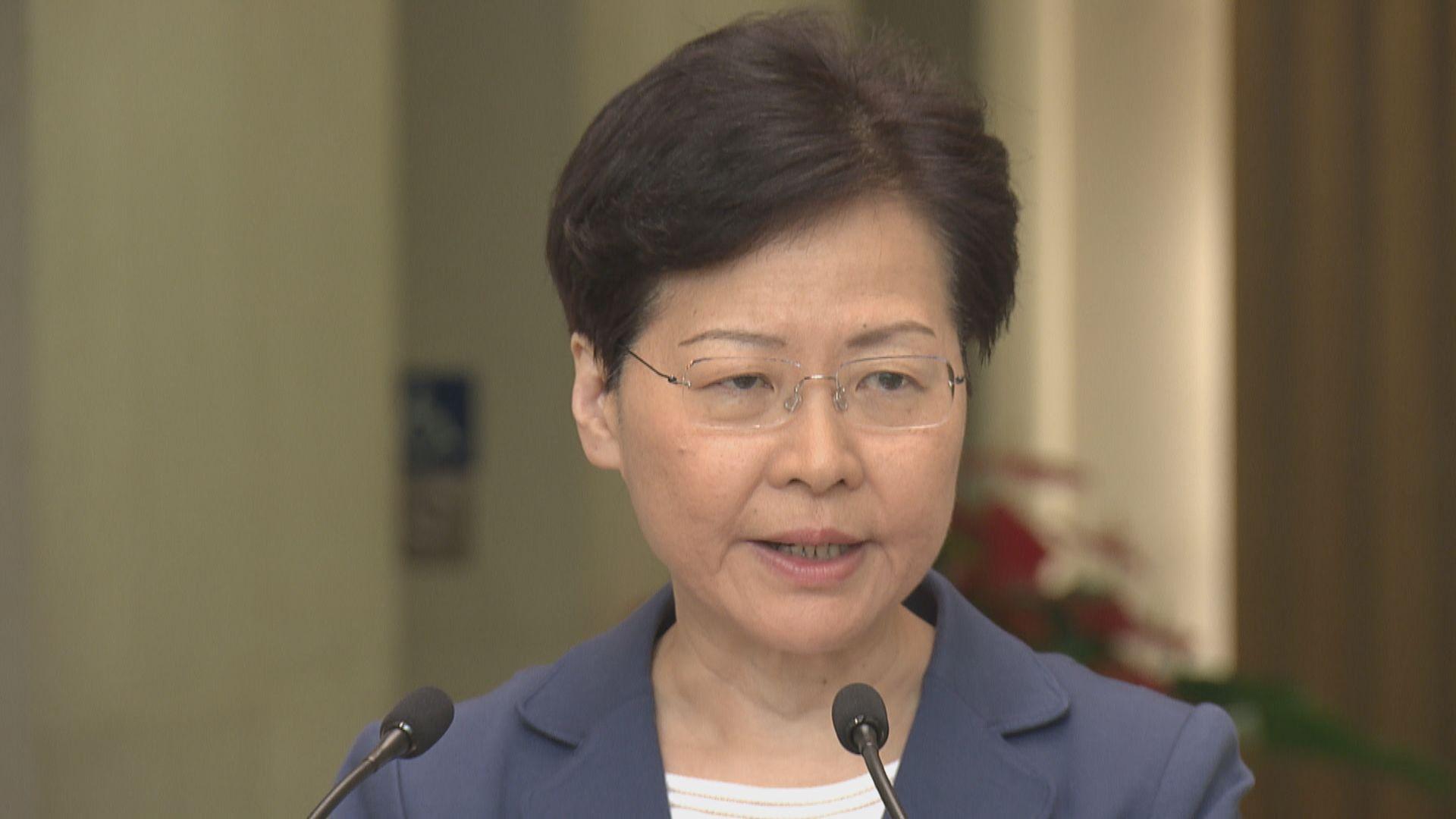 被問是否有權決定回應示威者訴求 林鄭:中央對港府處理危機有信心