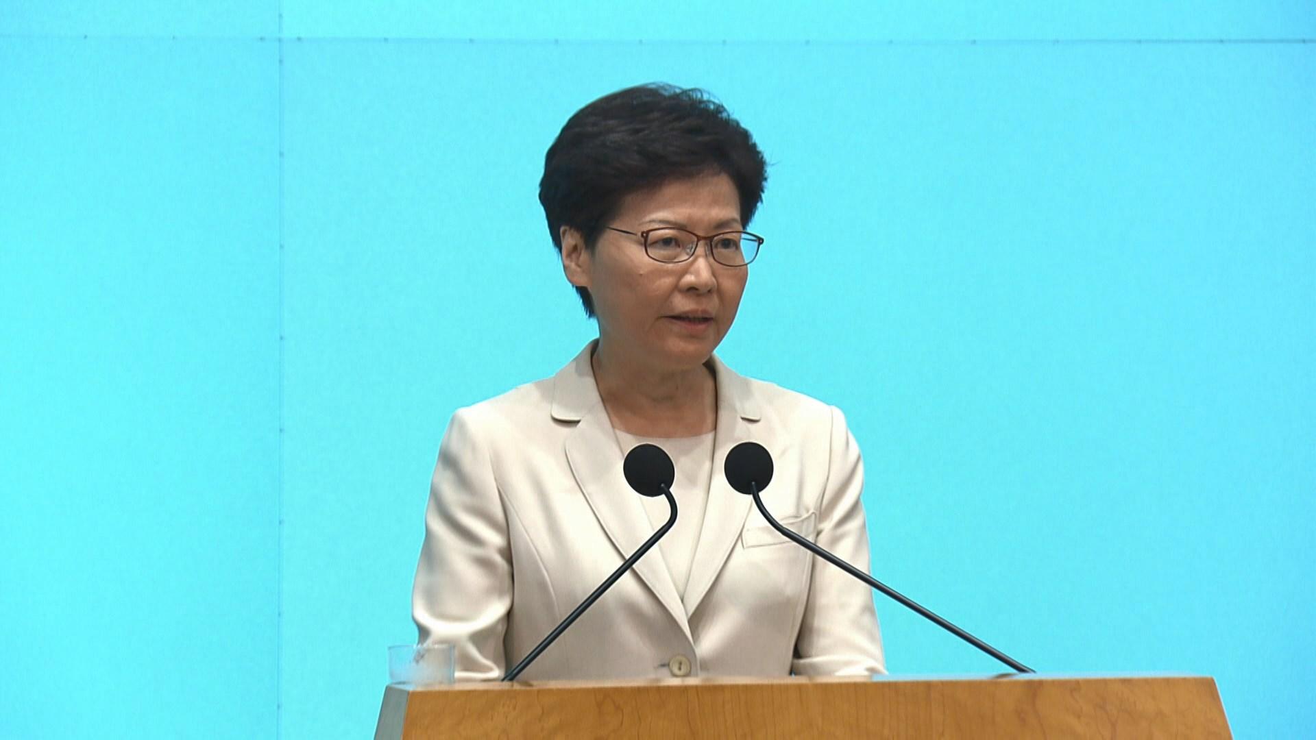 路透社:林鄭曾向北京建議撤回修例但遭拒絕