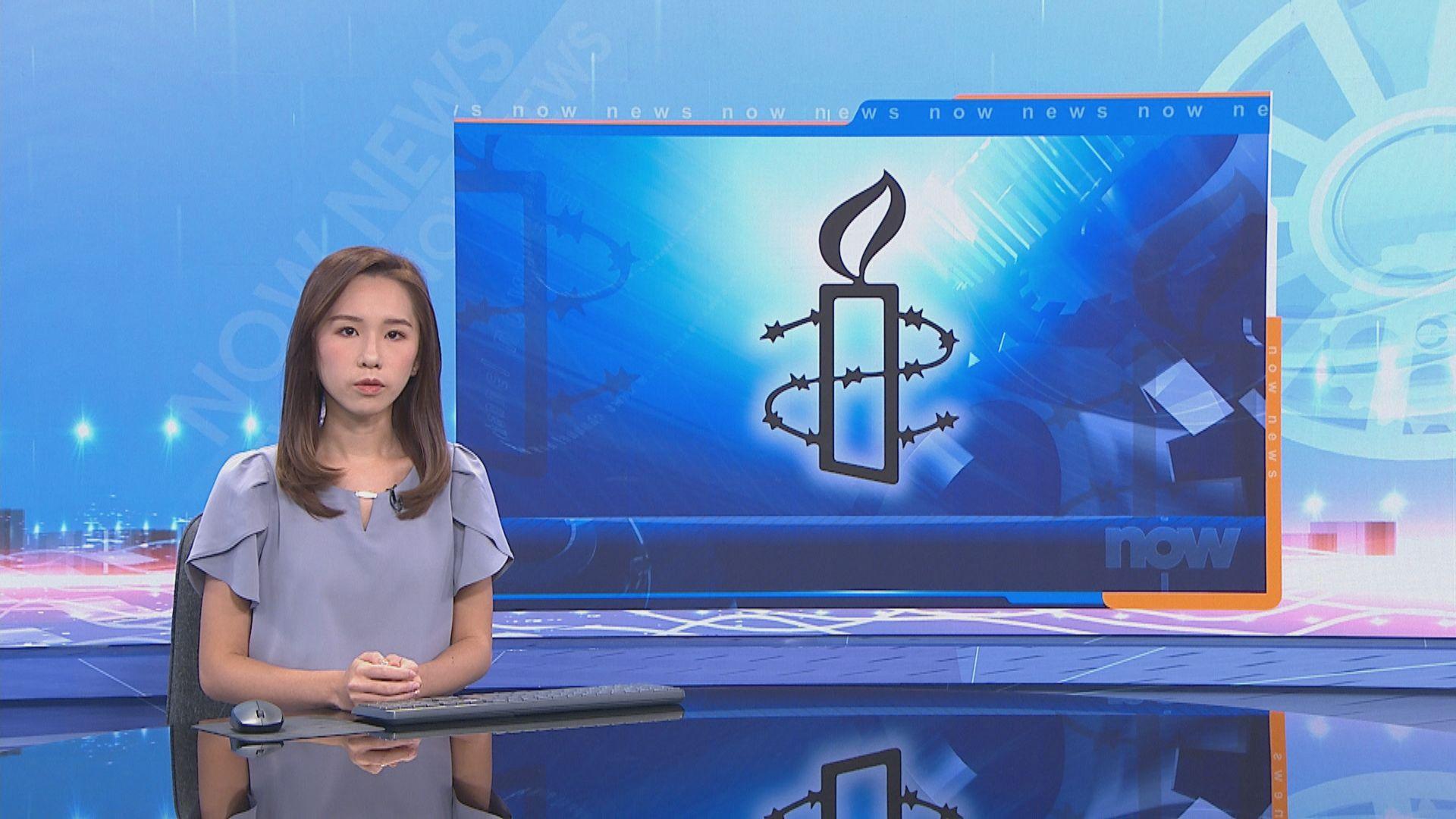 國際特赦組織關閉兩辦公室 林鄭:無法評論任何組織作出的解釋