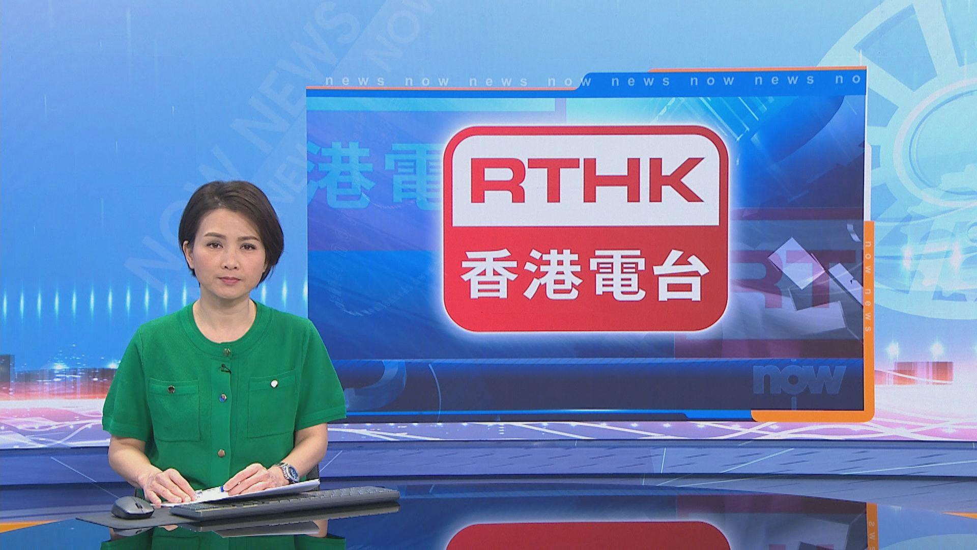 林鄭:廣播處長李百全表現符合對港台總編輯的期望