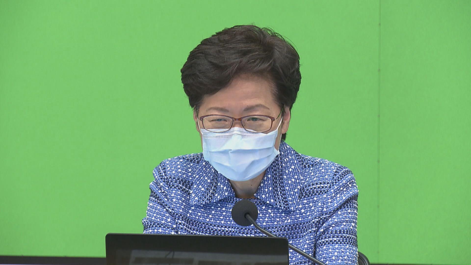 林鄭指非因應政治形勢而減薪