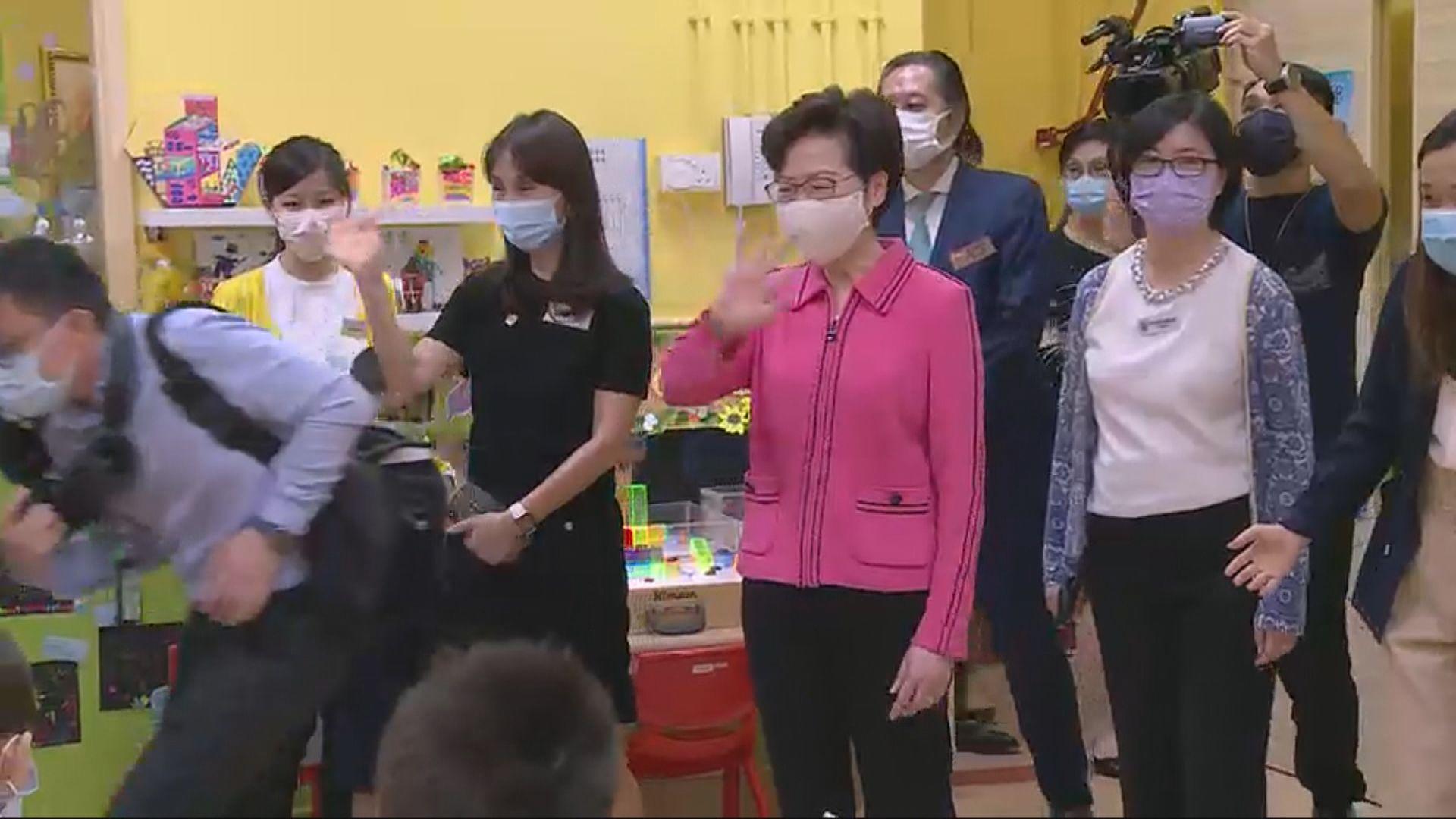 林鄭訪特殊學校及幼稚園 了解服務情況