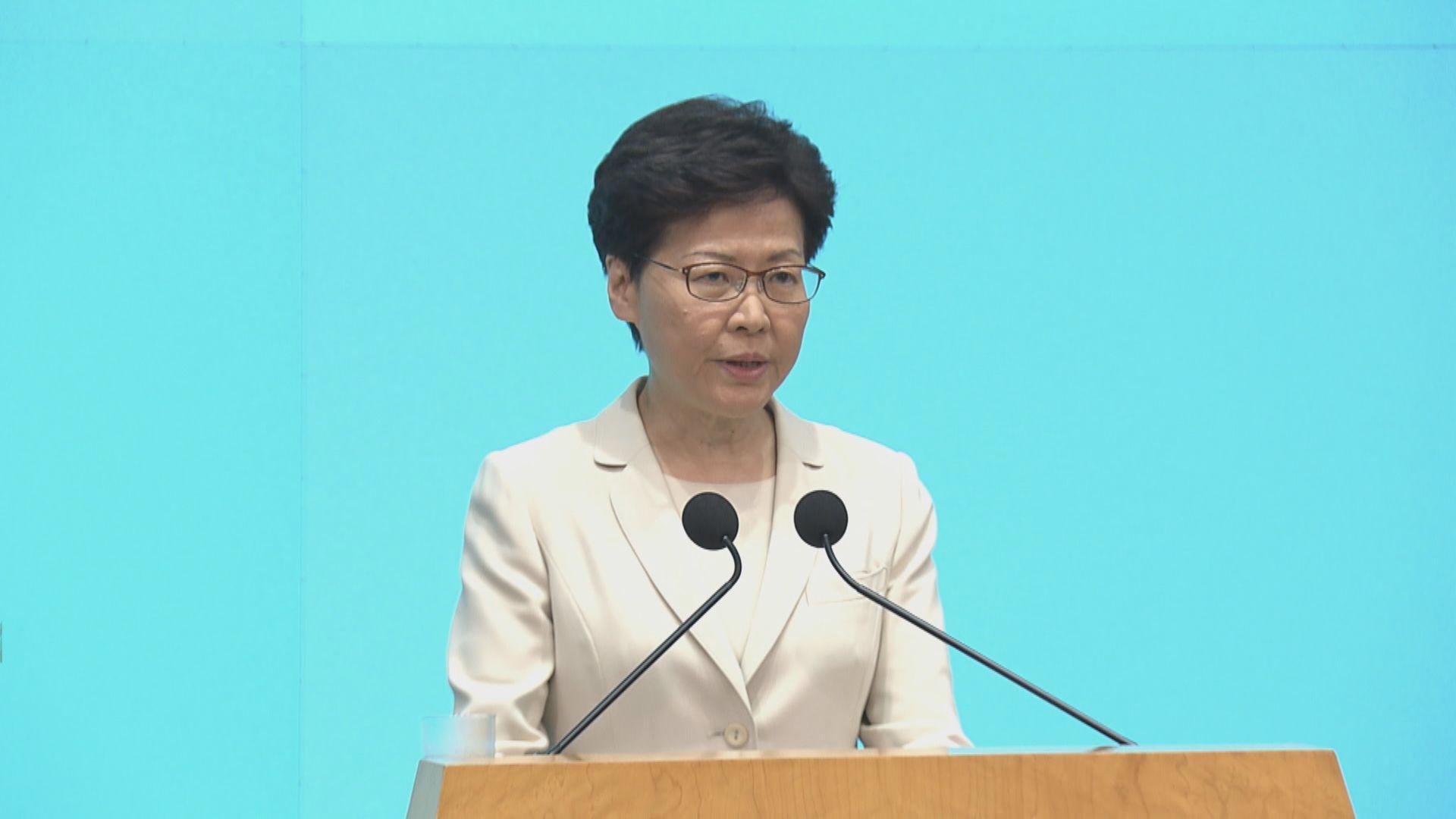 林鄭:冀市民給予機會繼續工作
