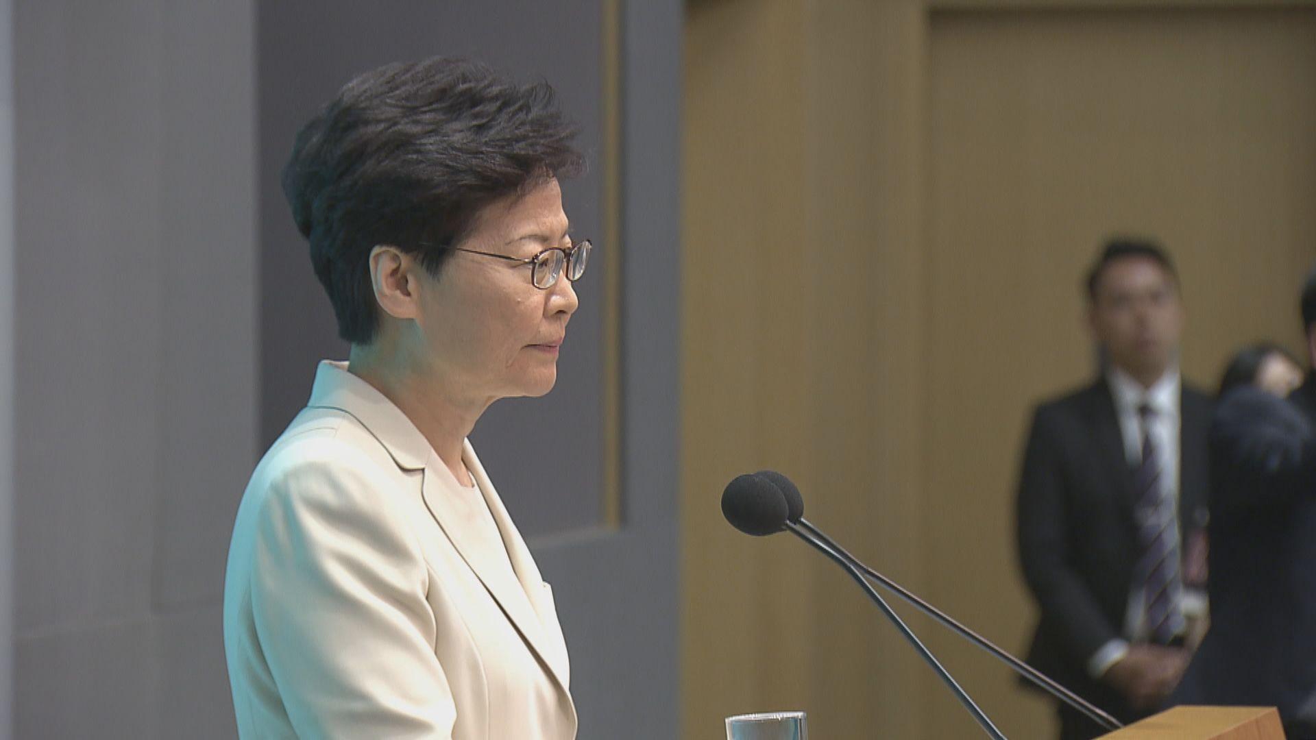 林鄭:已盡早就逃犯修例爭議親身道歉
