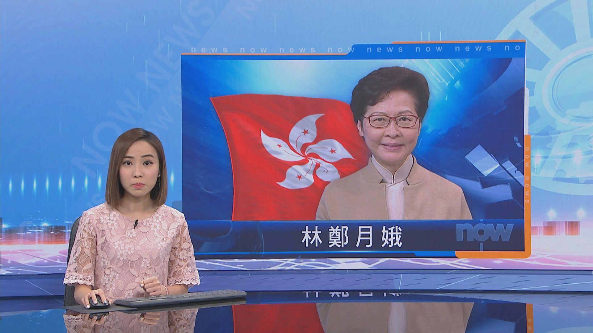 林鄭月娥代表特區祝賀神舟十二號任務圓滿成功