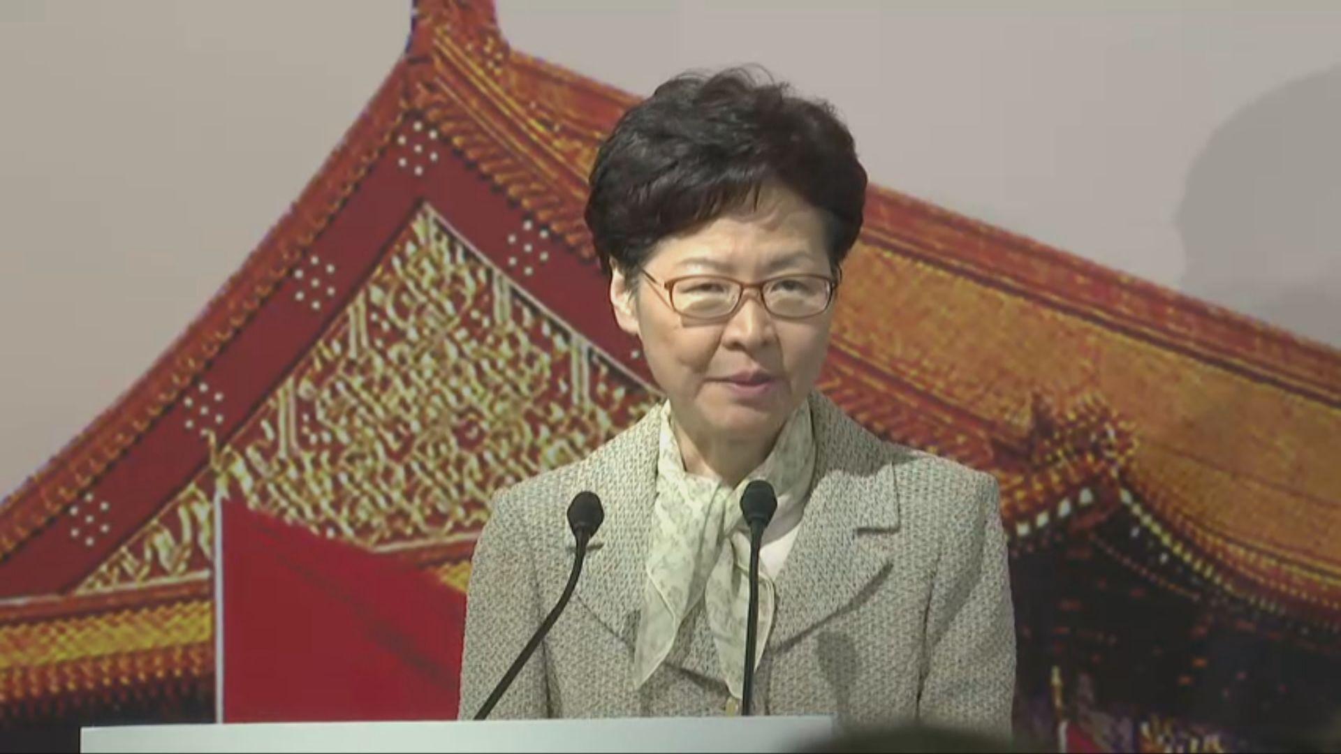 林鄭月娥:相信政府與各方展開對話後可跨過難關