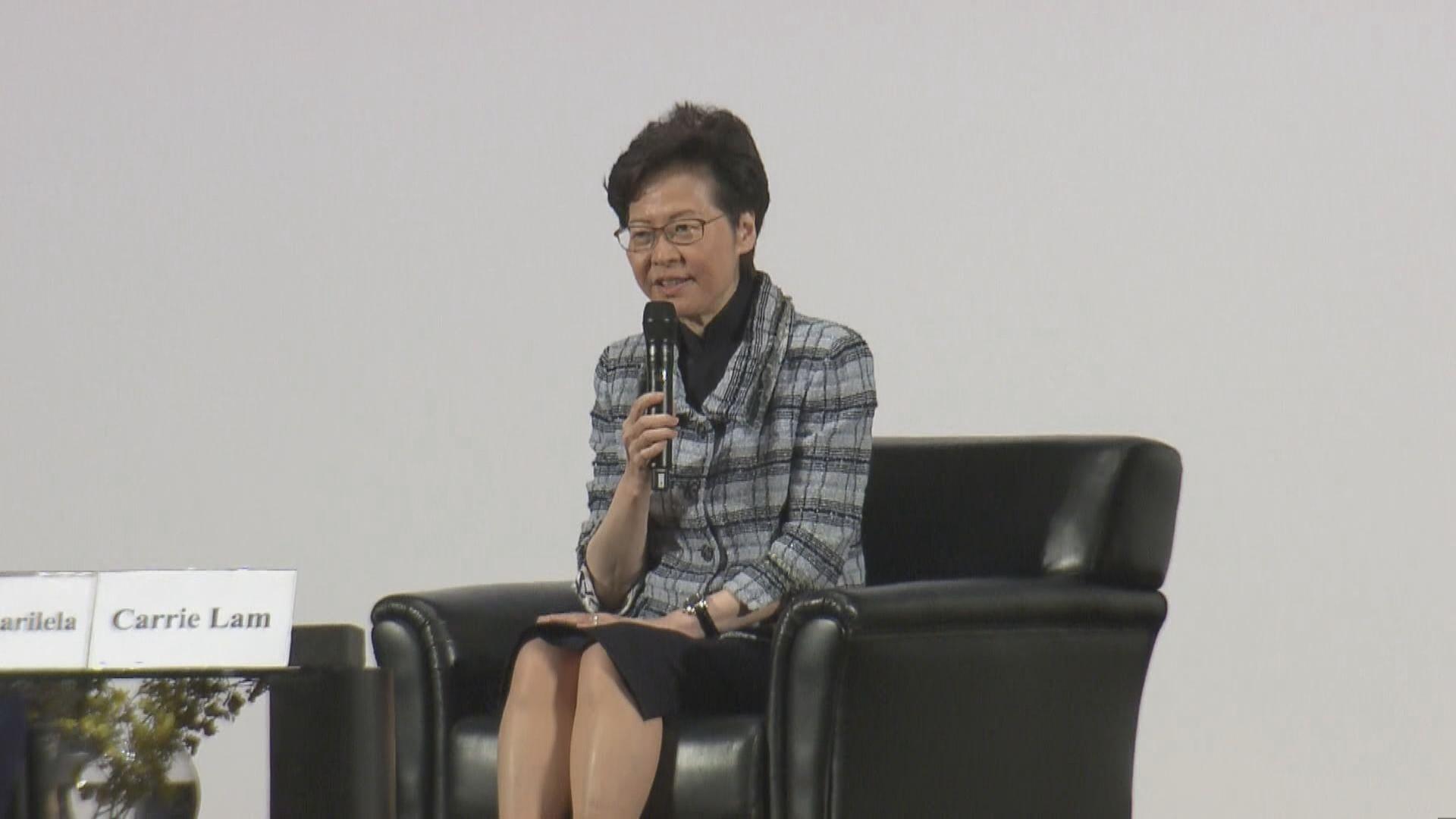 林鄭月娥對商界擔心投資計劃受影響表示理解